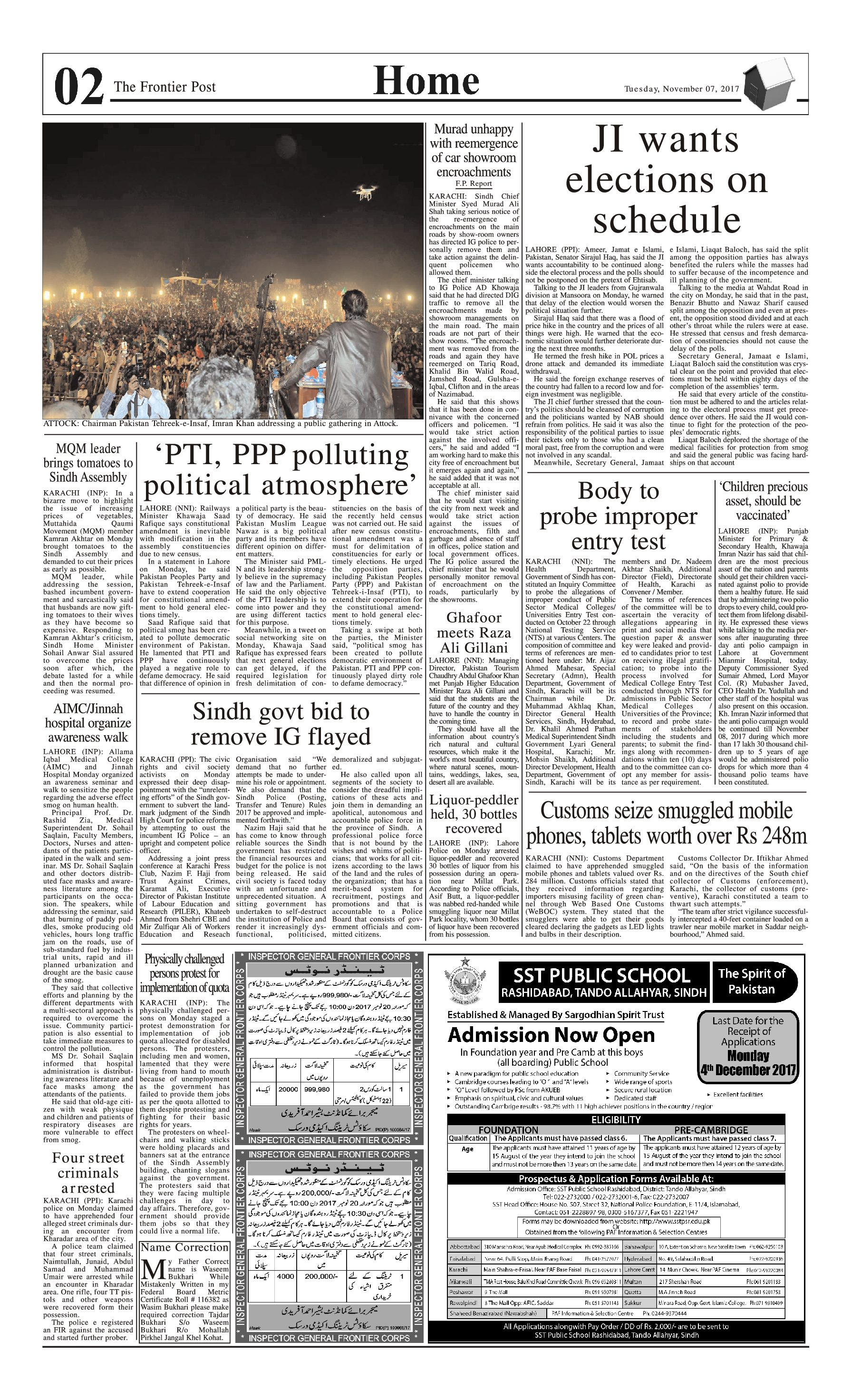 Page 2 Home 7-11
