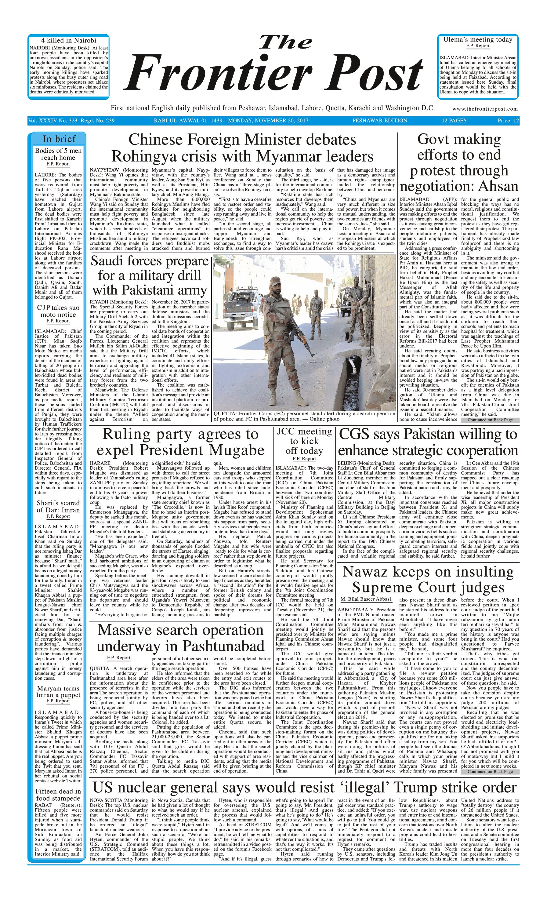 Front Page 20-11