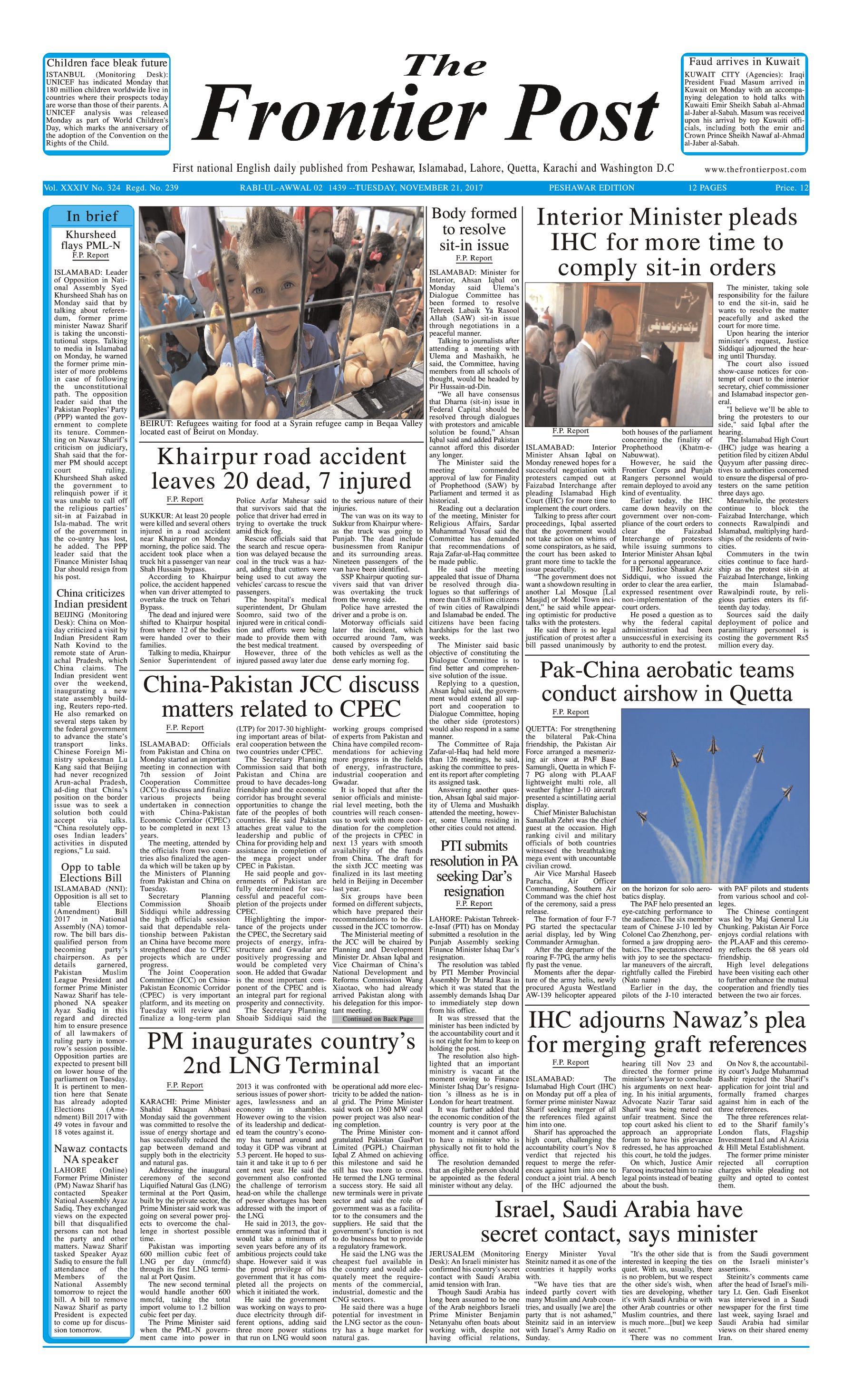 Front Page 21-11