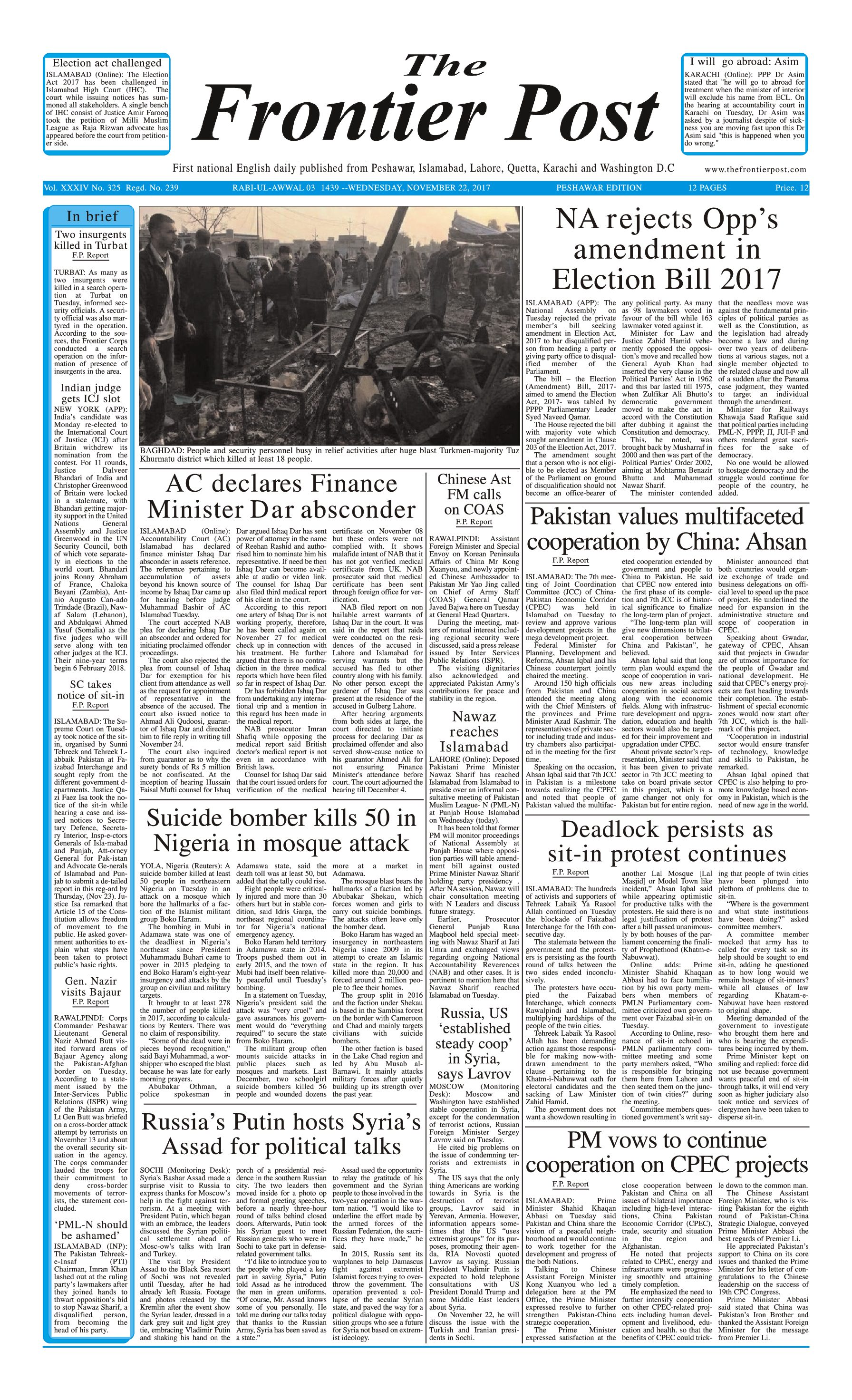 Front Page 22-11