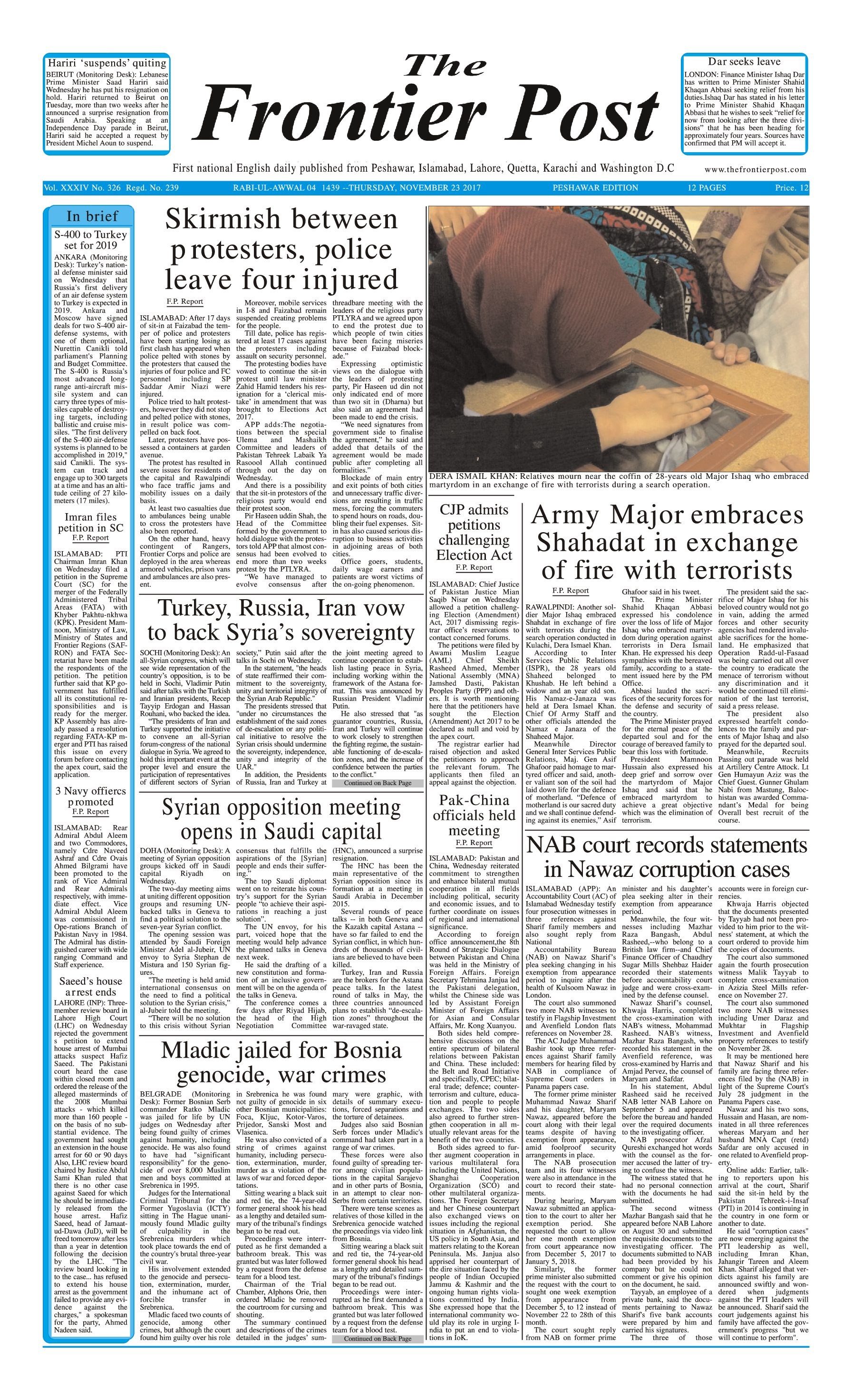 Front Page 23-11