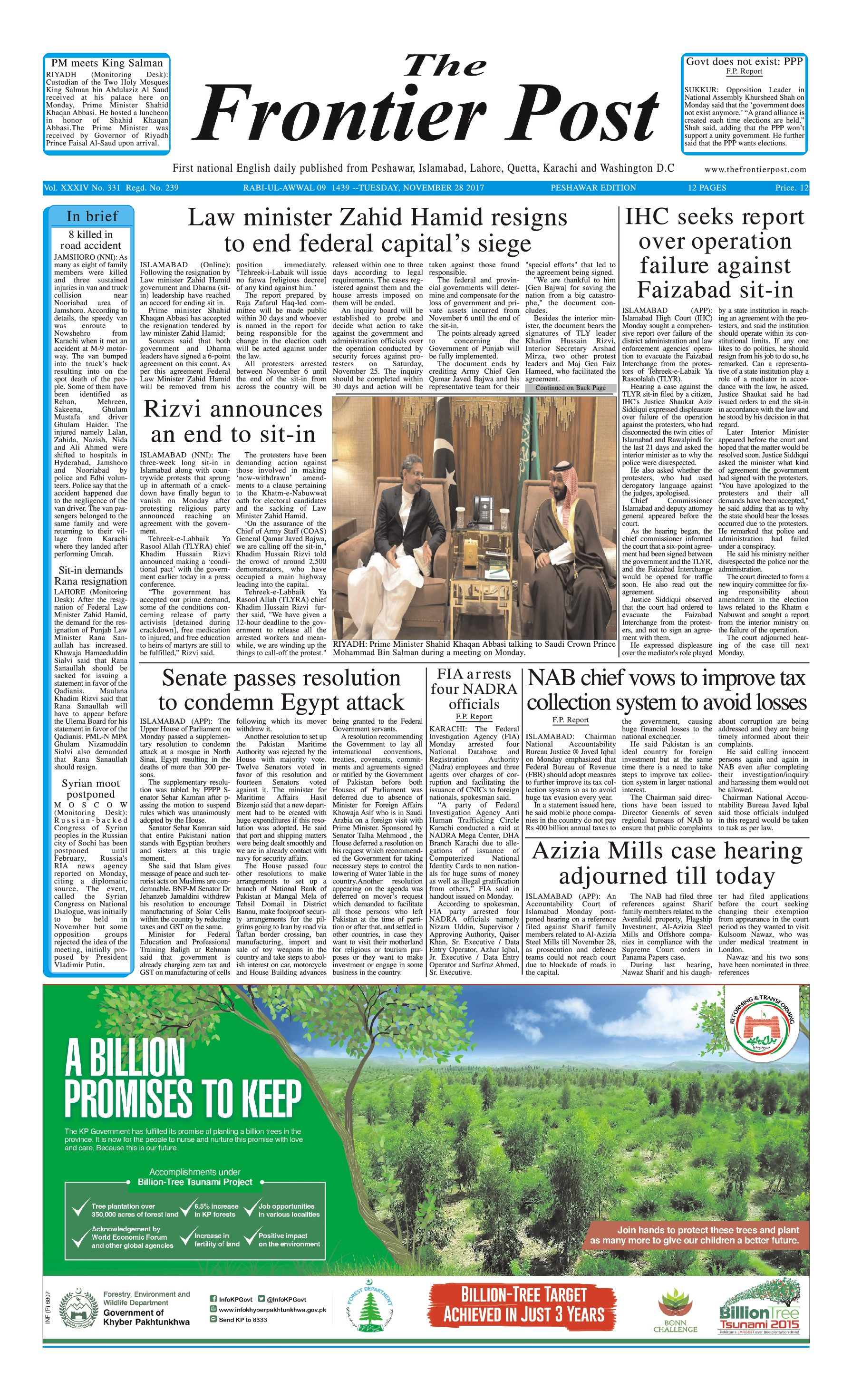 Front Page 28-11