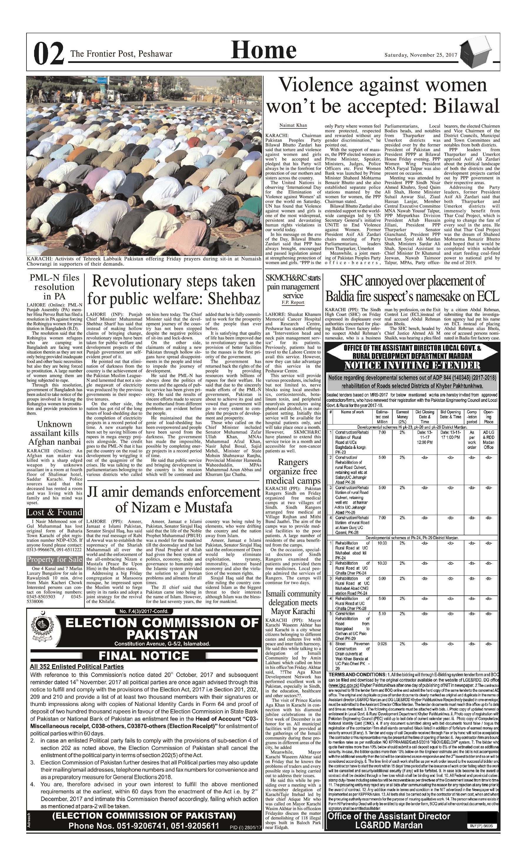 Page 2 Home 25-11