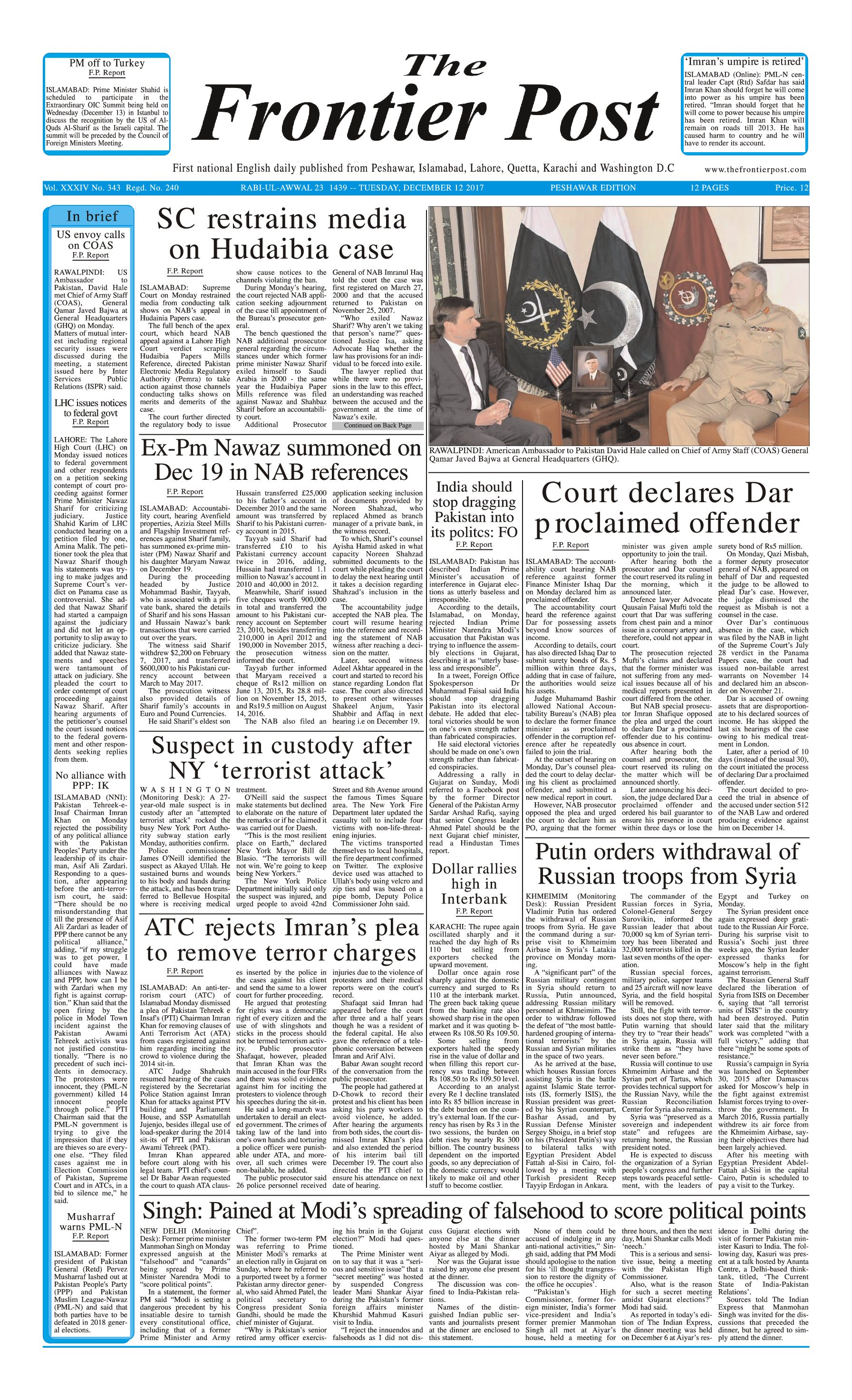 Front Page 12-12