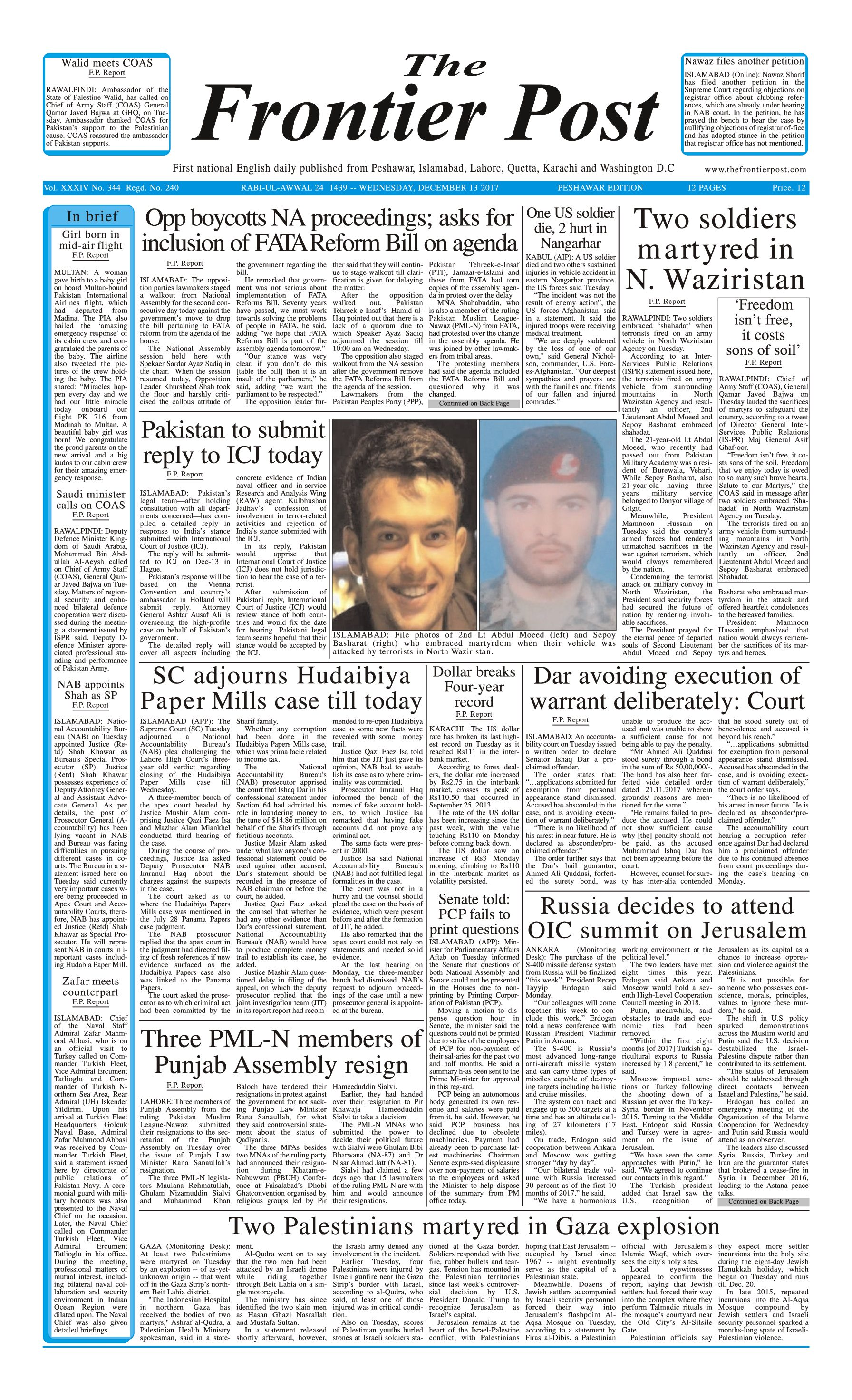 Front Page 13-12