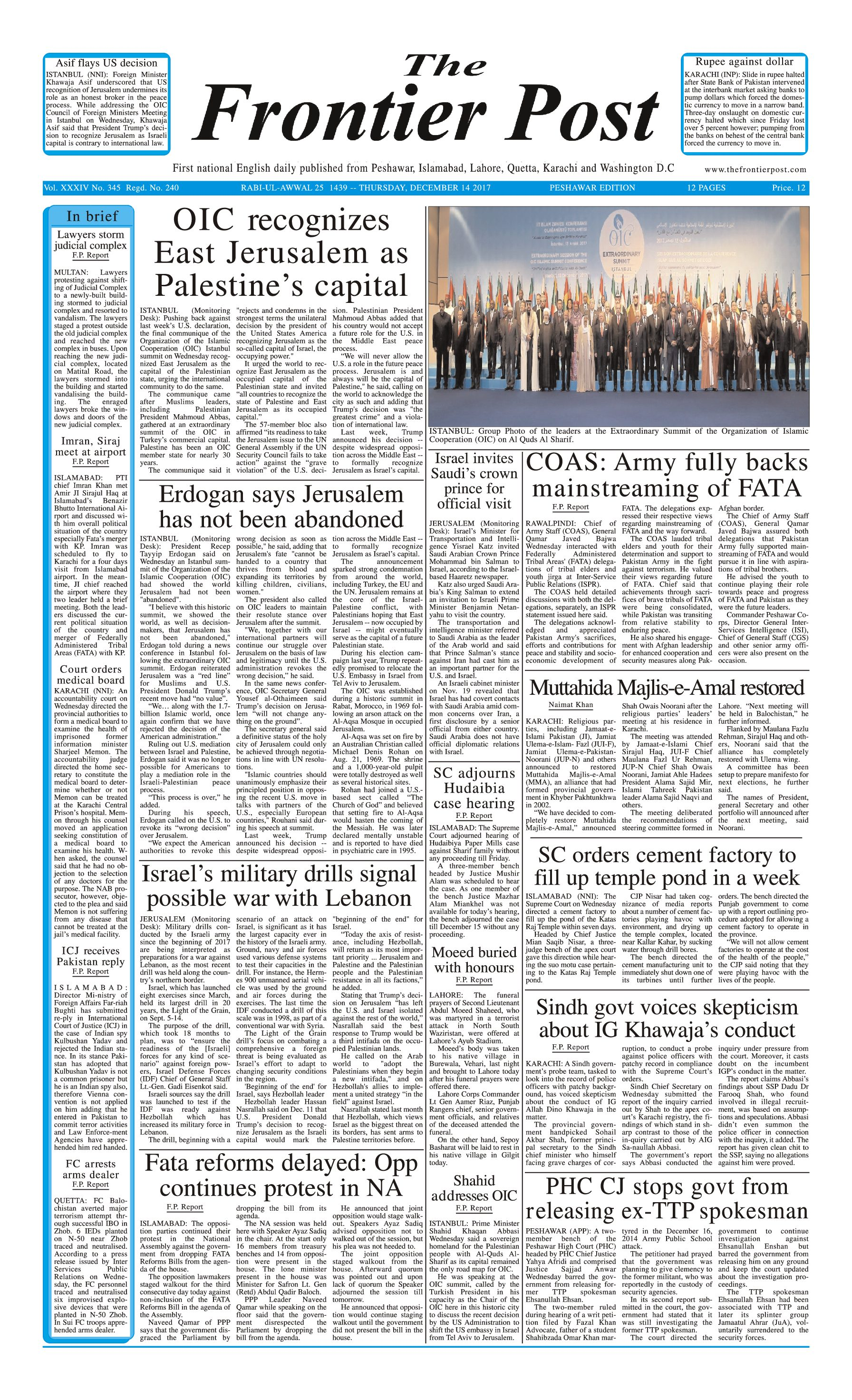 Front Page 14-12