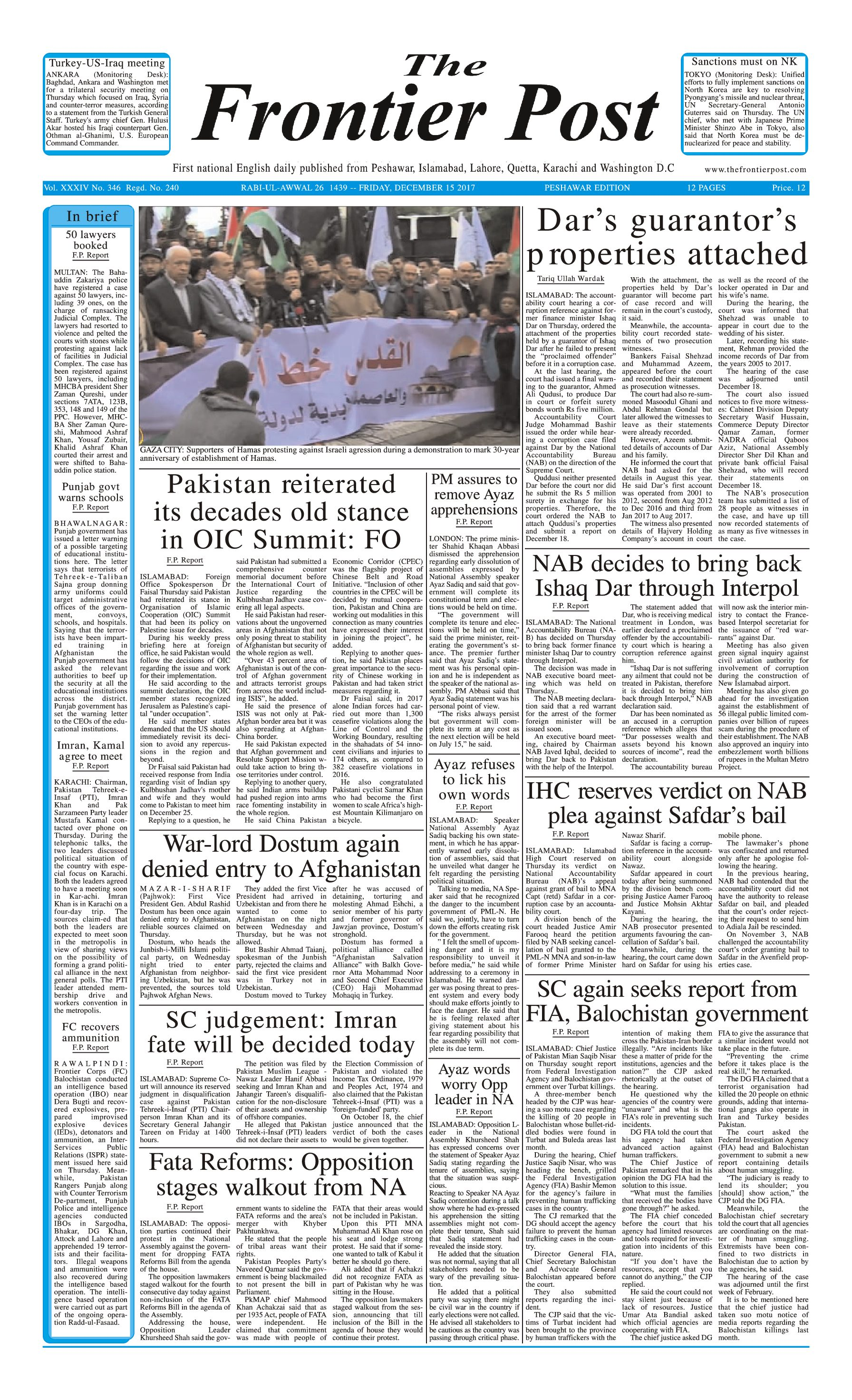 Front Page 15-12