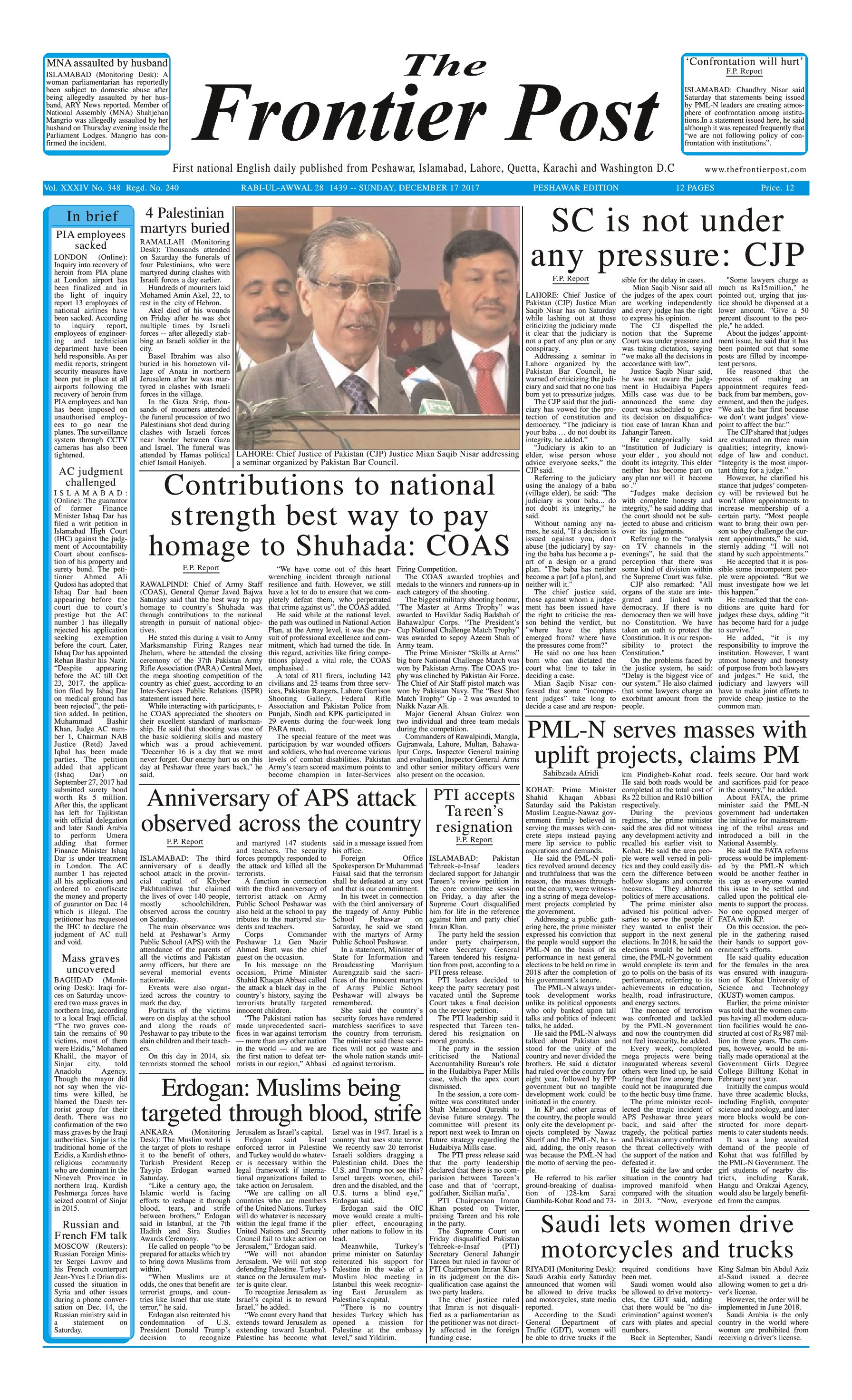 Front Page 17-12