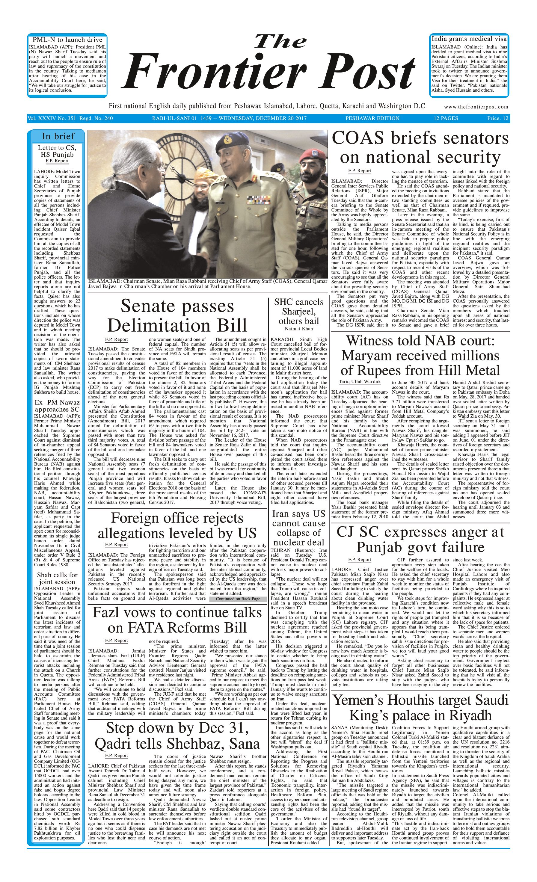Front Page 20-12