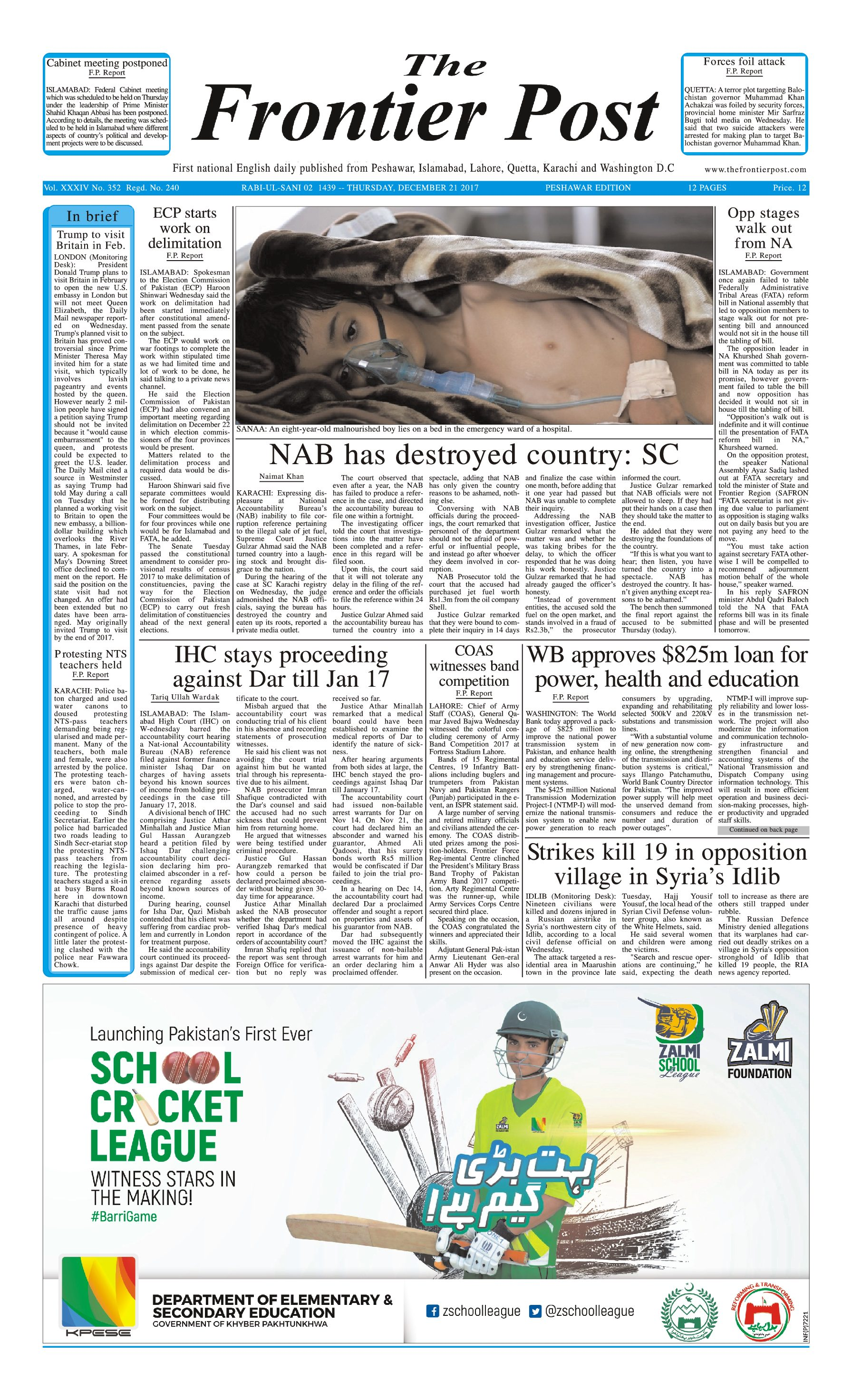 Front Page 21-12