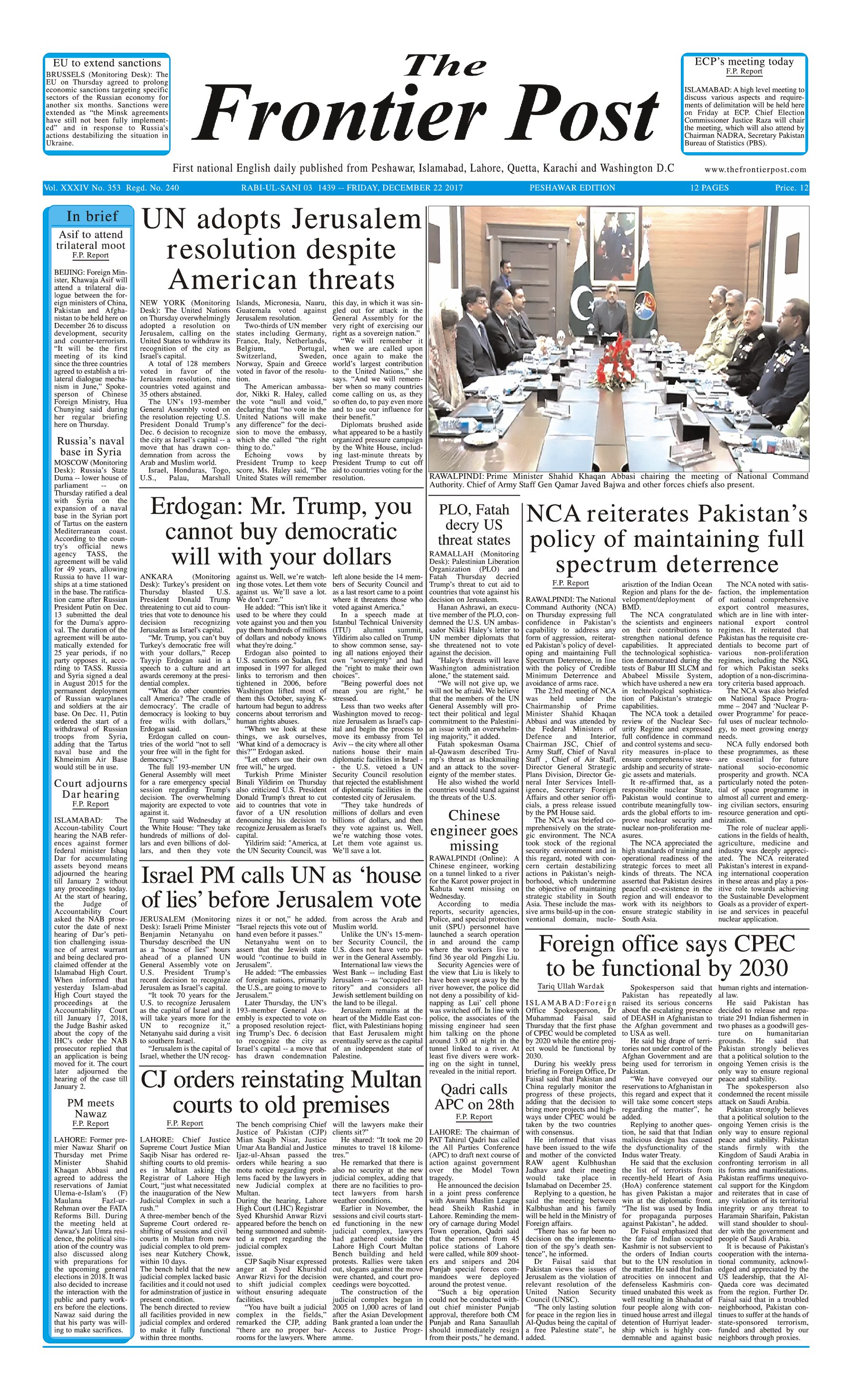 Front Page 22-12