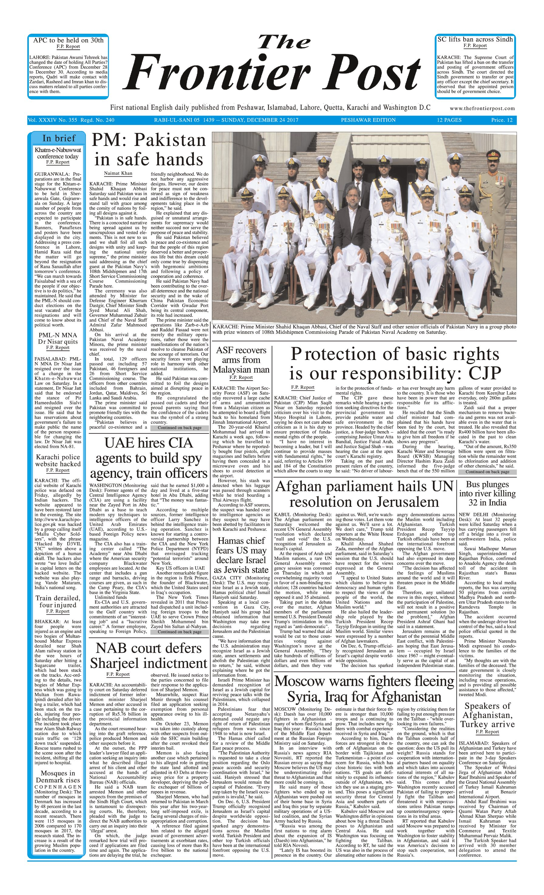 Front Page 24-12