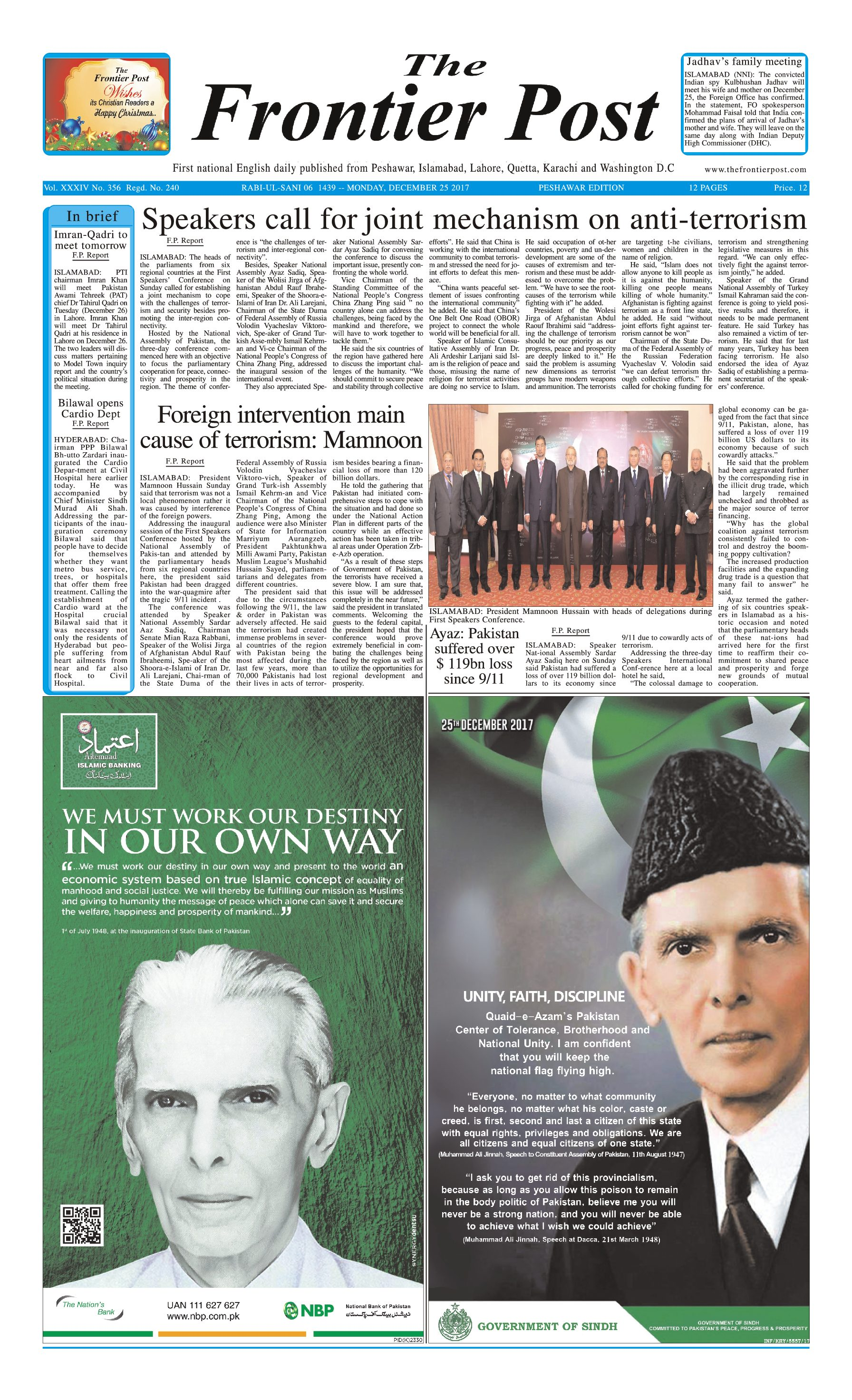 Front Page 25-12