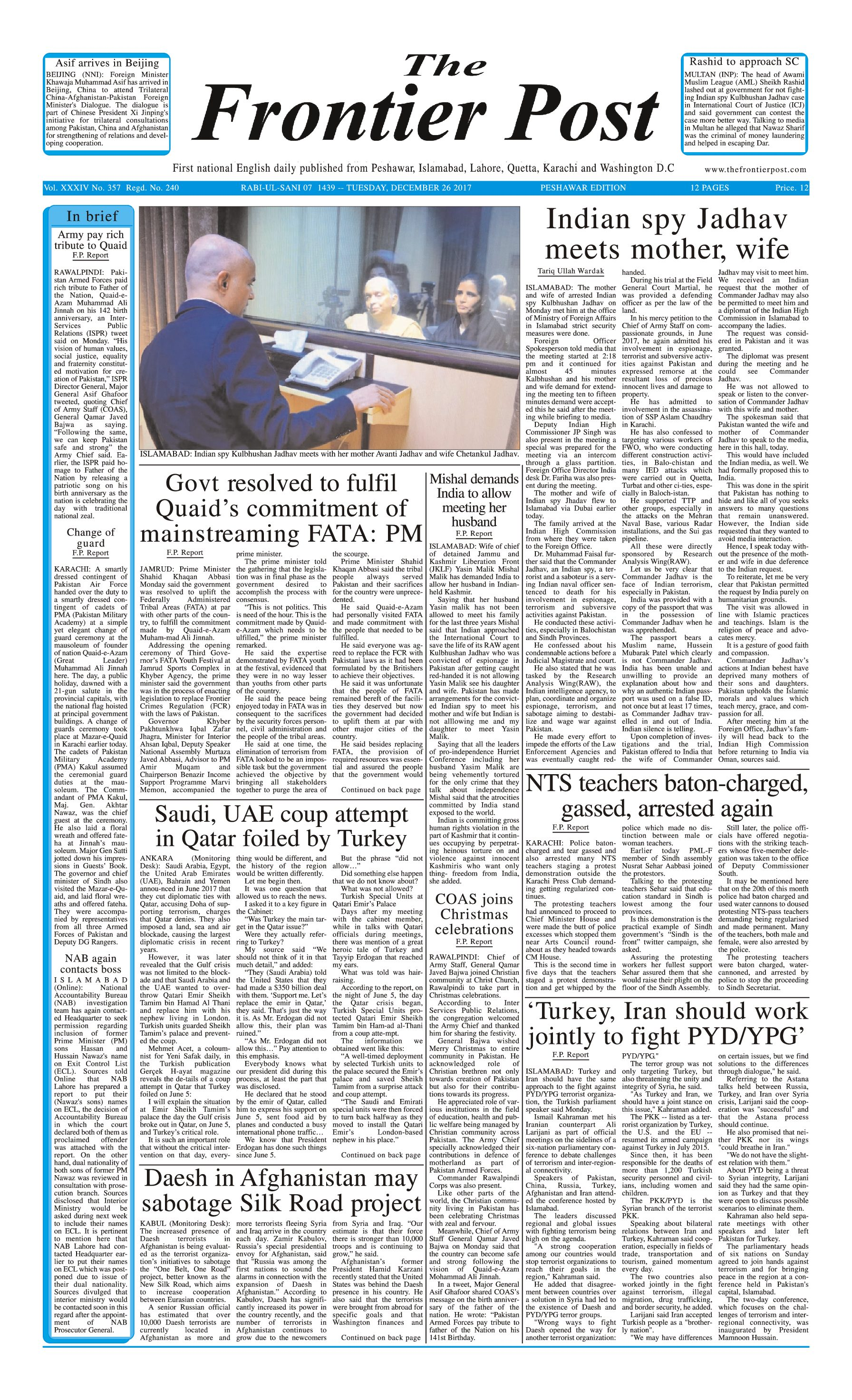 Front Page 26-12
