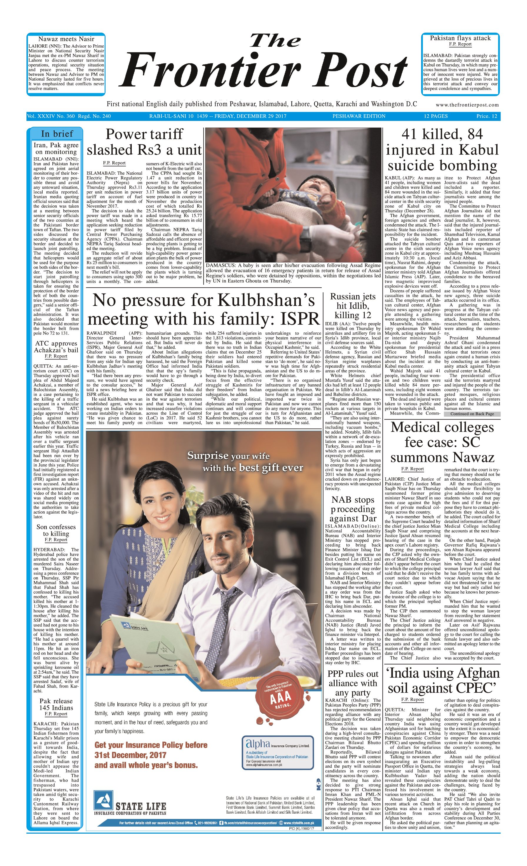Front Page 29-12