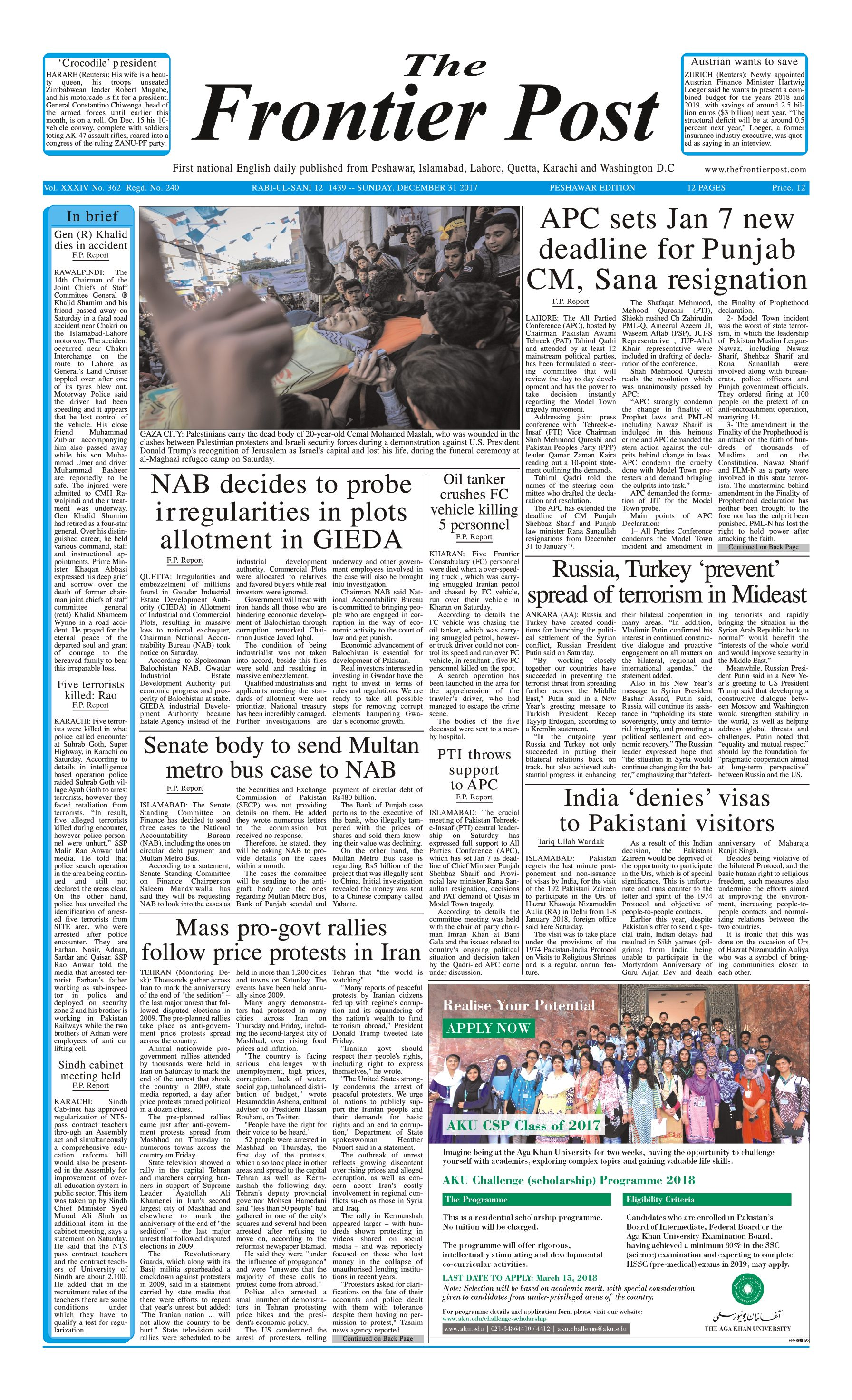 Front Page 31-12