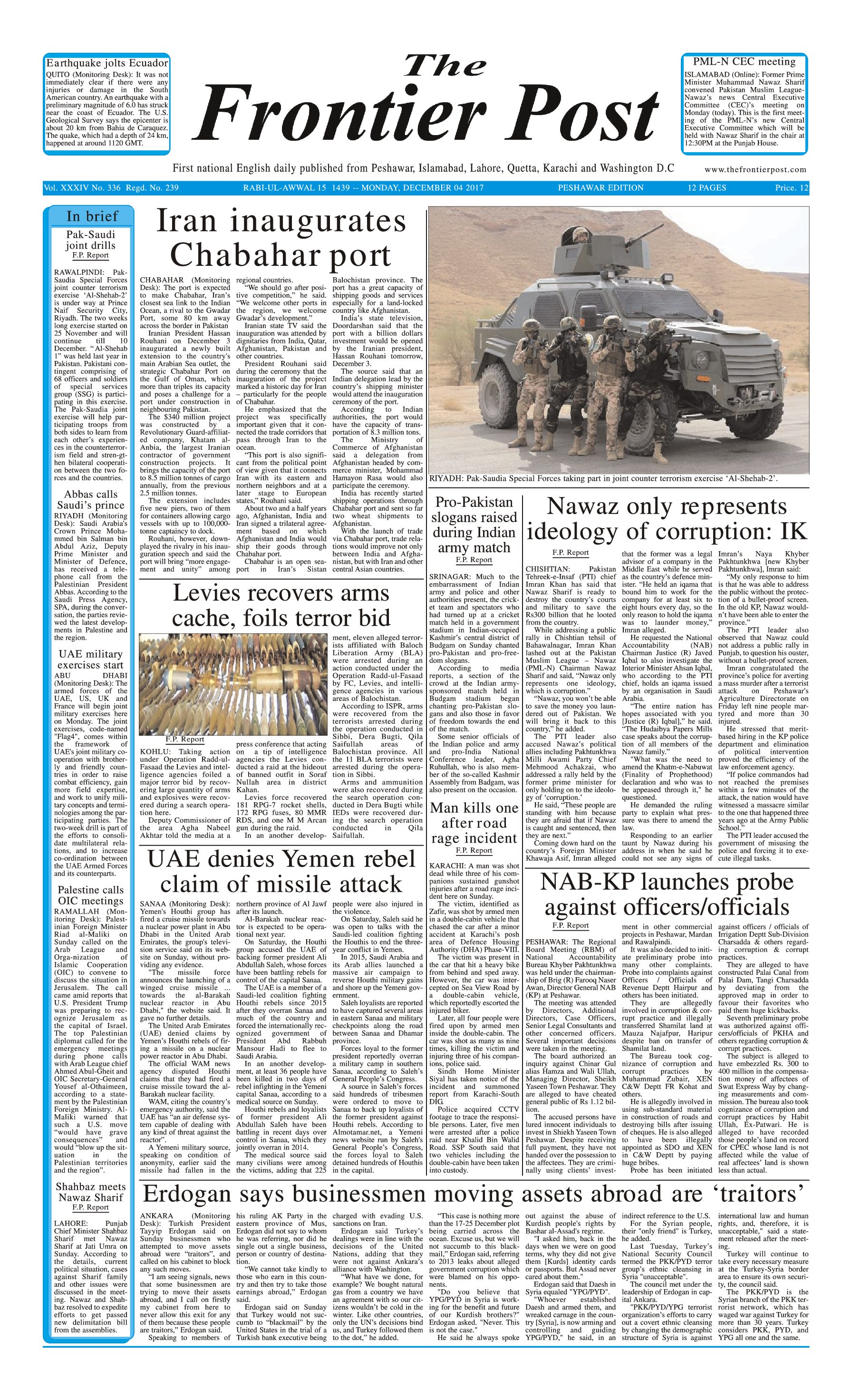 Front Page 4-12