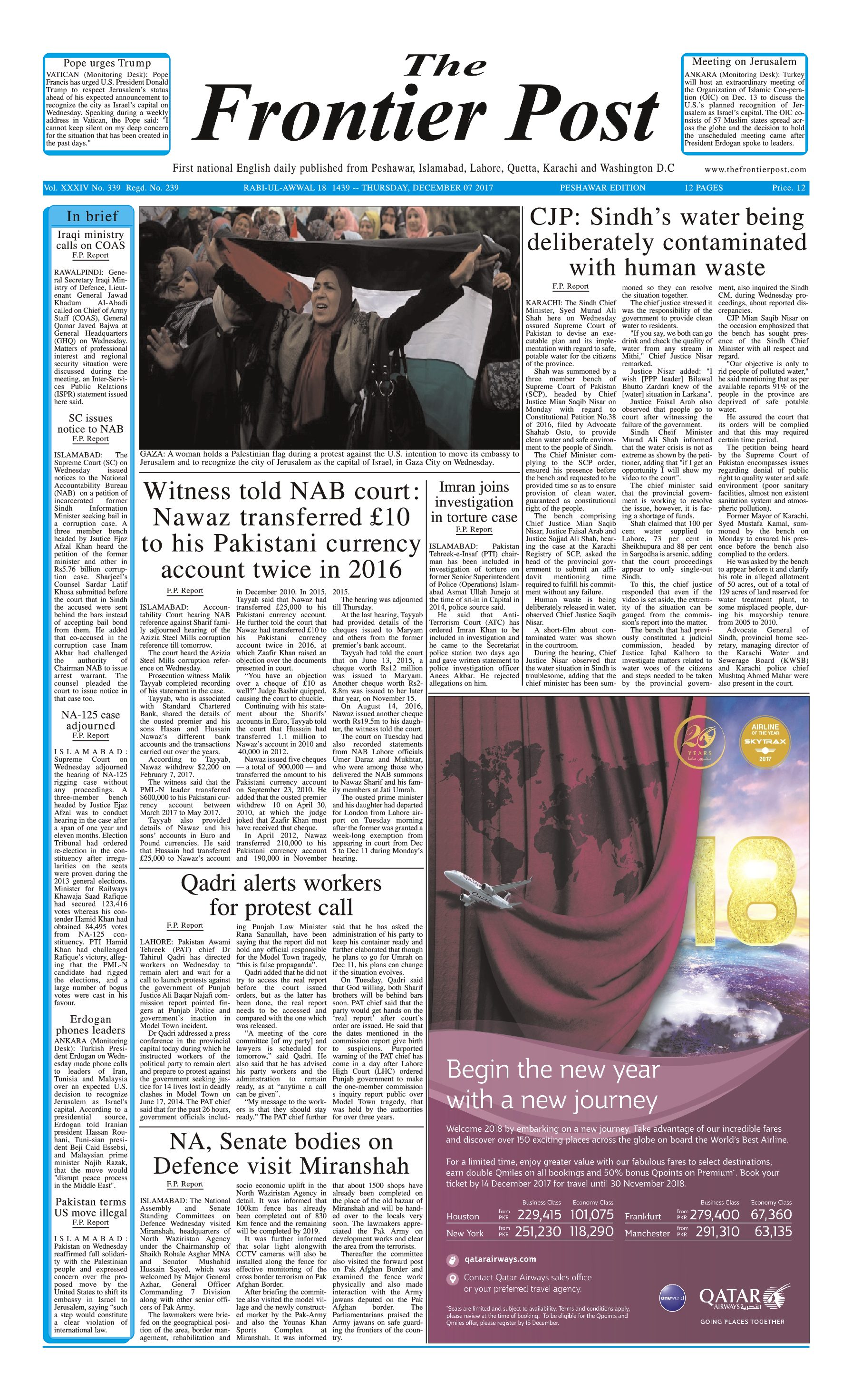 Front Page 7-12