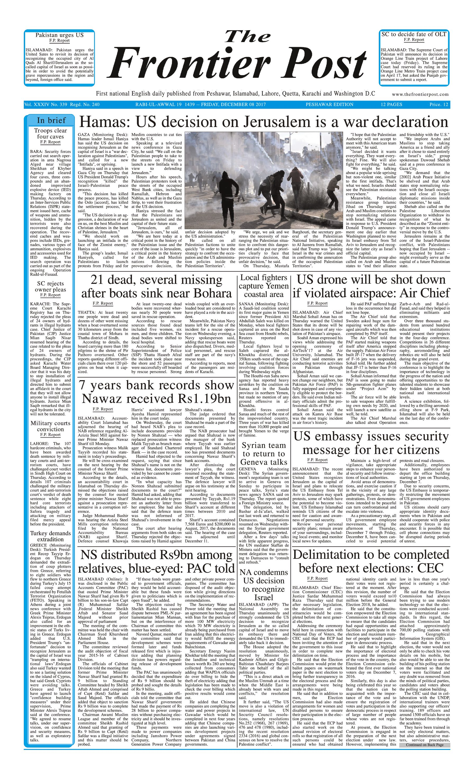 Front Page 8-12