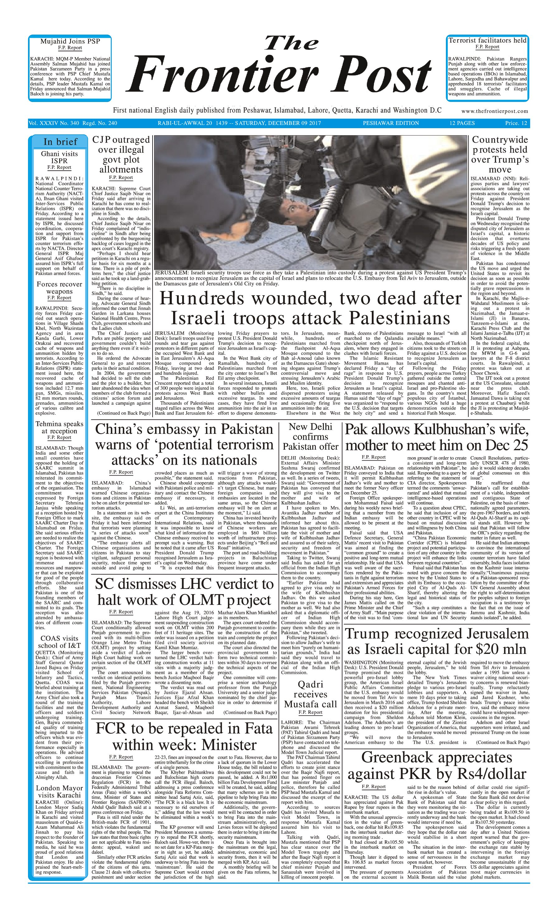 Front Page 9-12