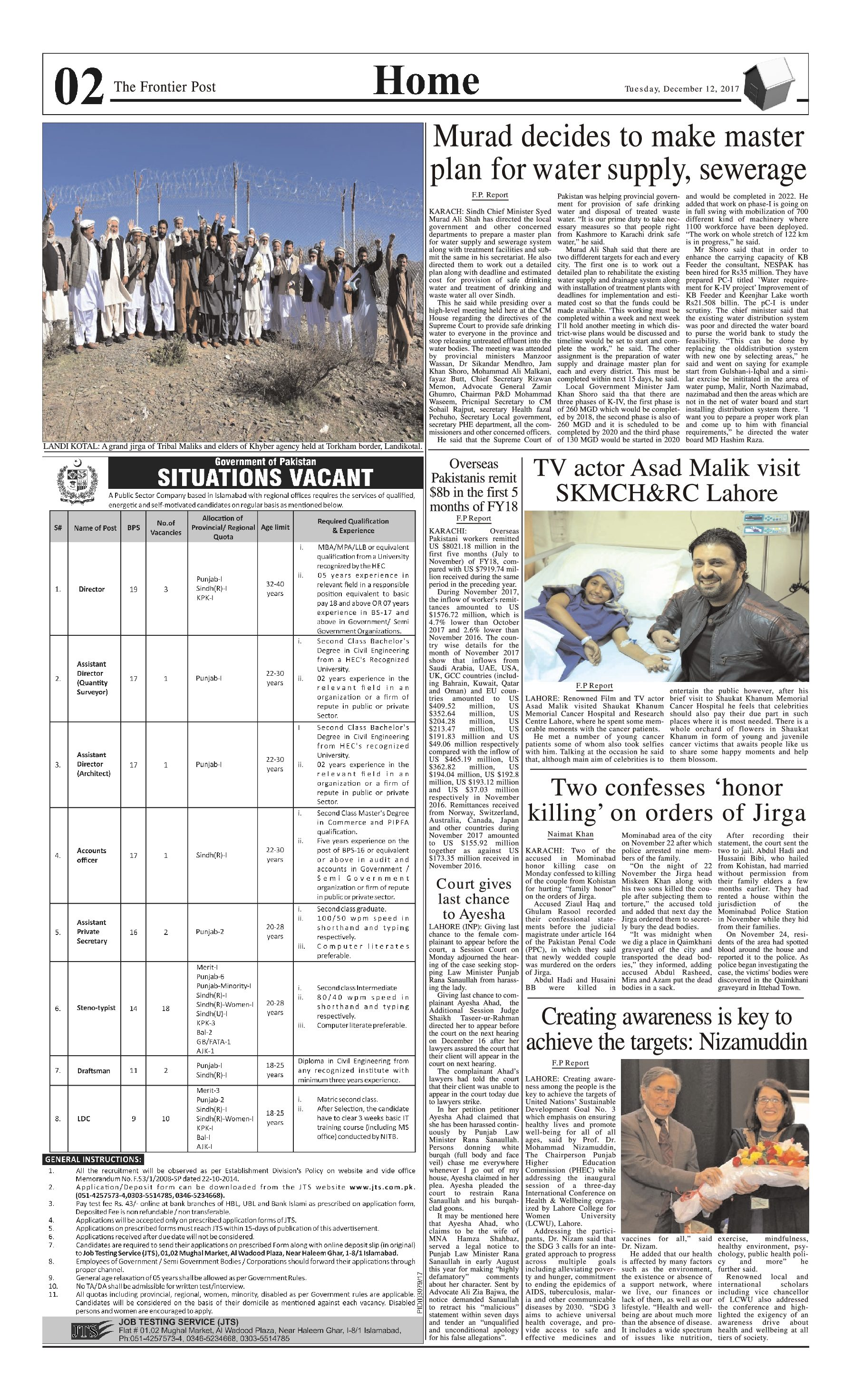 Page 2 Home 12-12