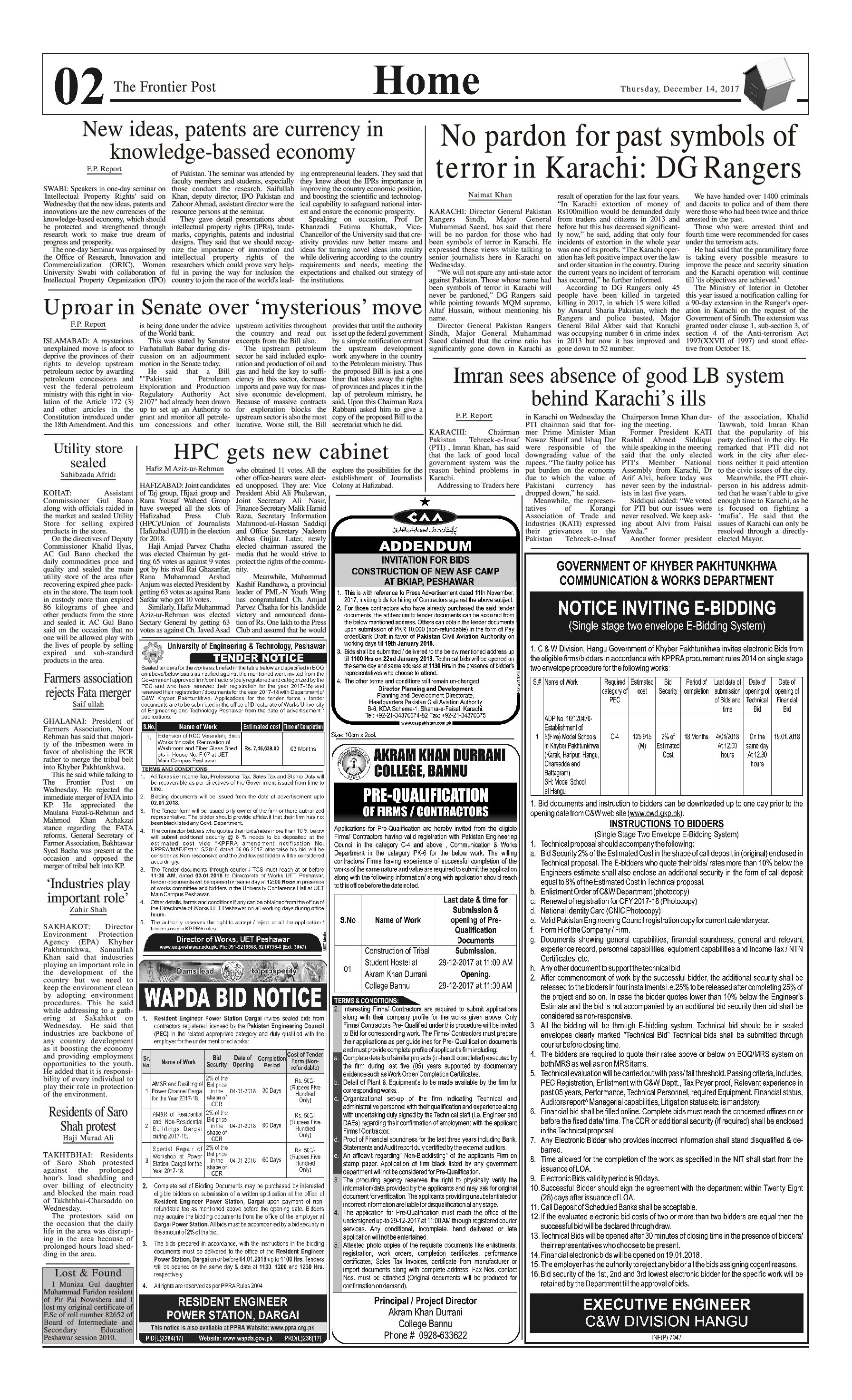 Page 2 Home 14-12