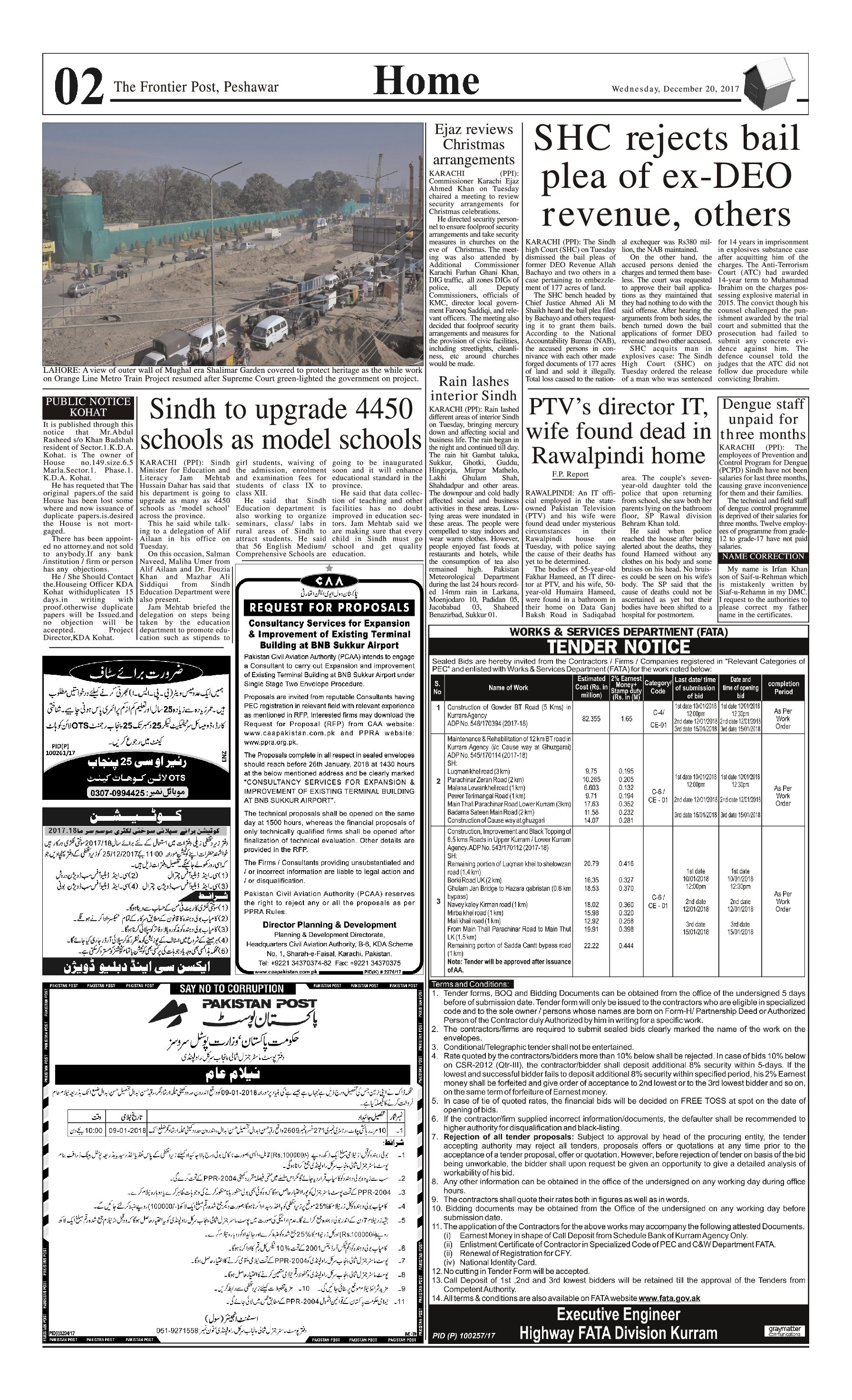 Page 2 Home 20-12