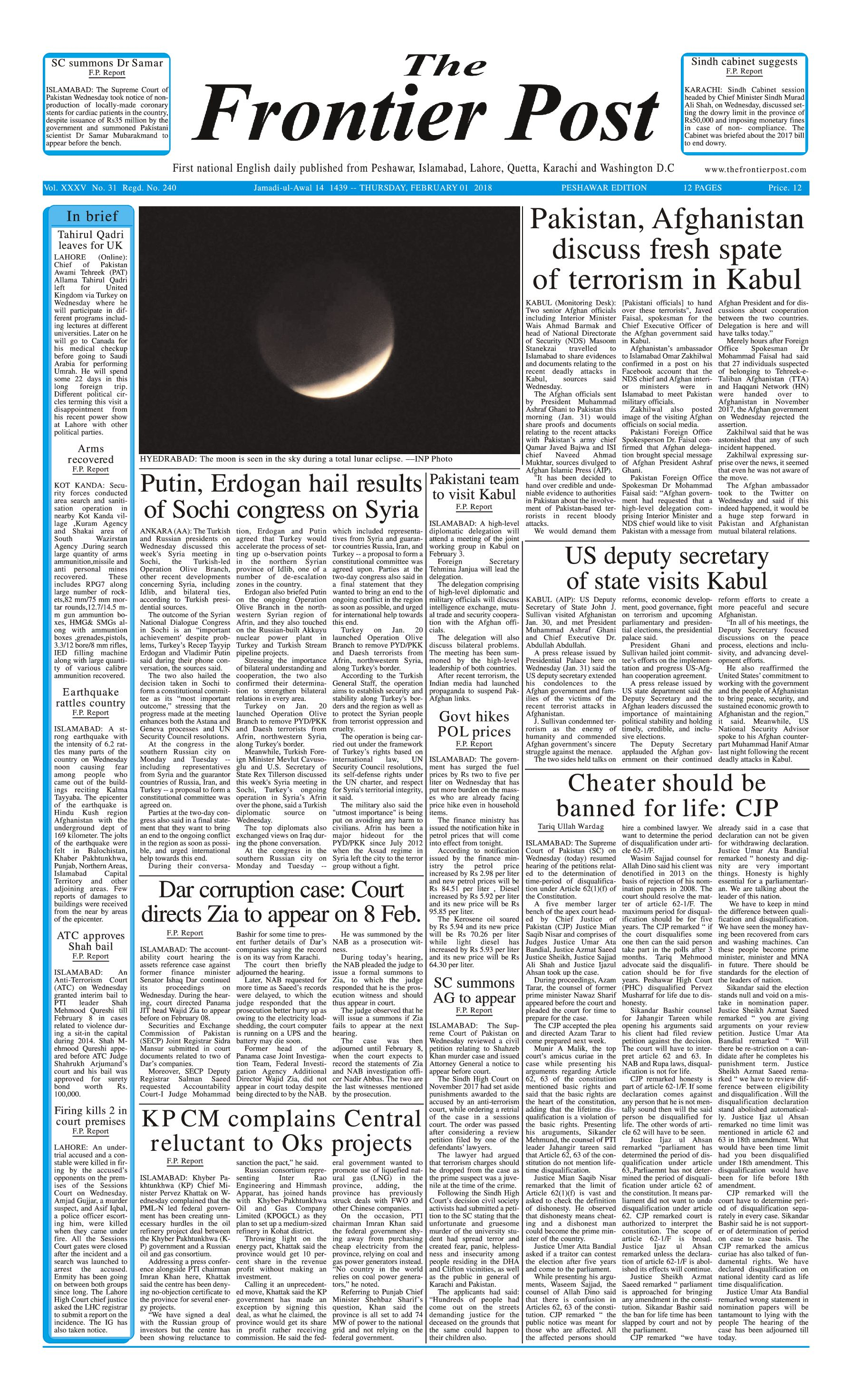 Front Page 1-02