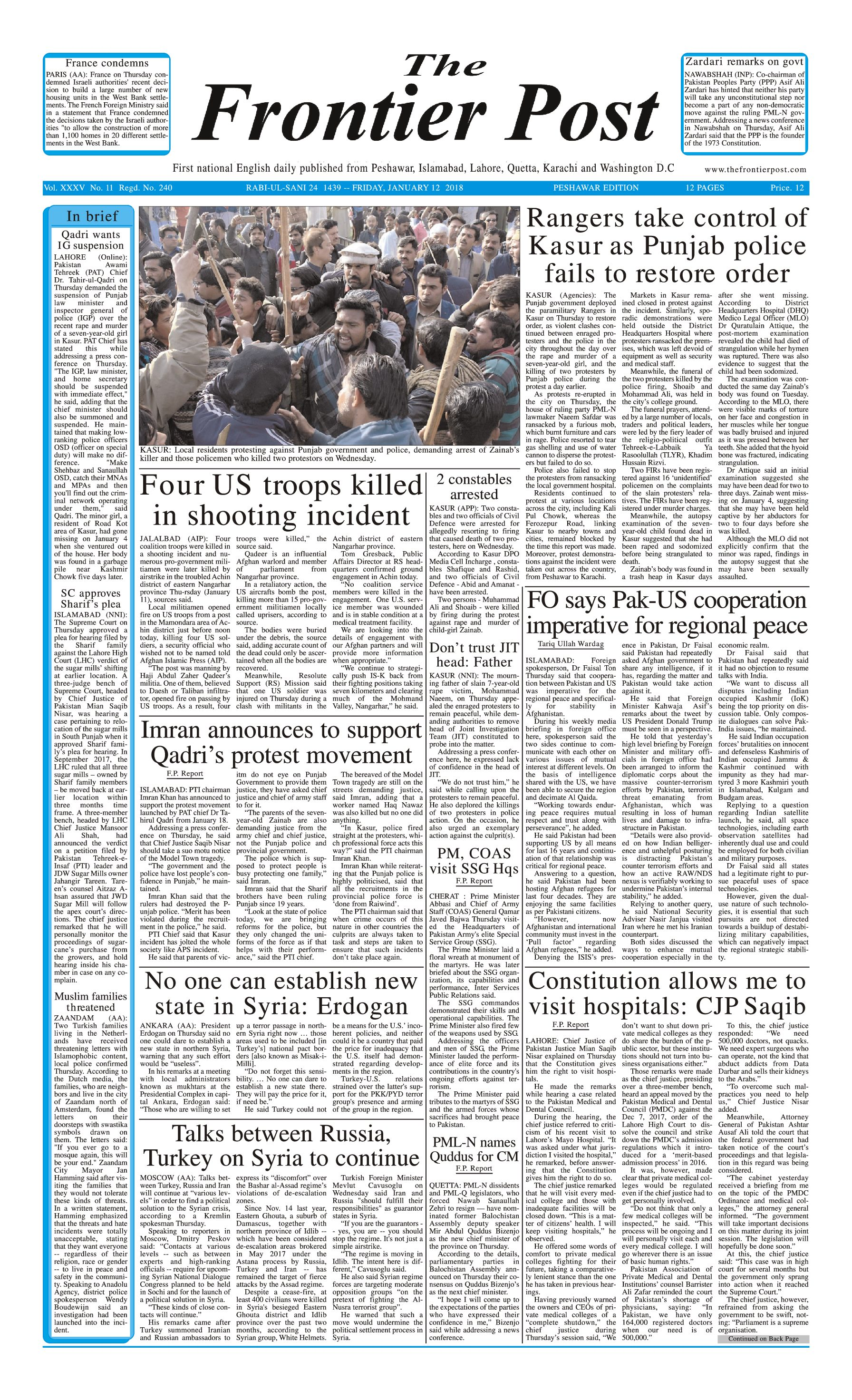 Front Page 12-1