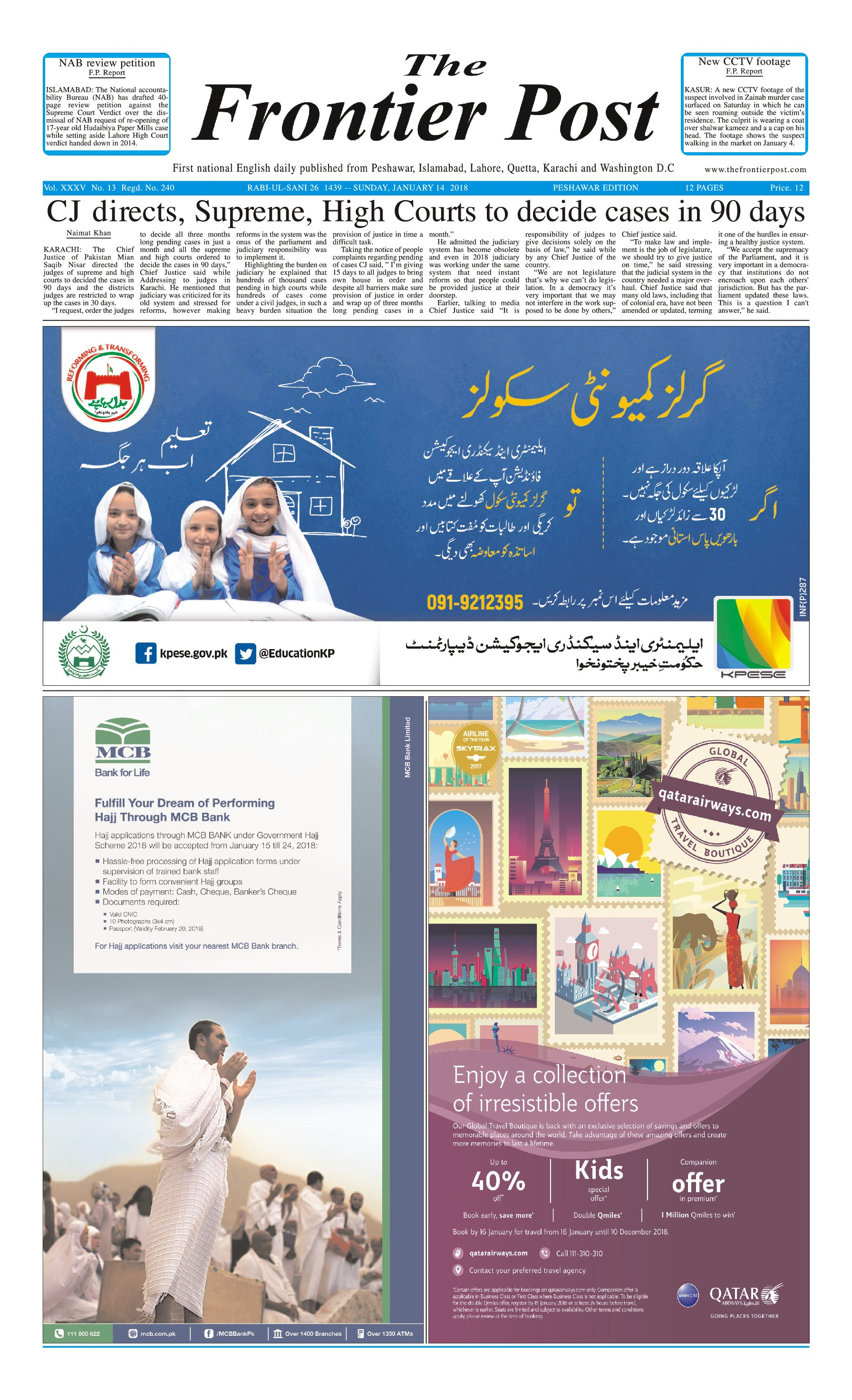 Front Page 14-1