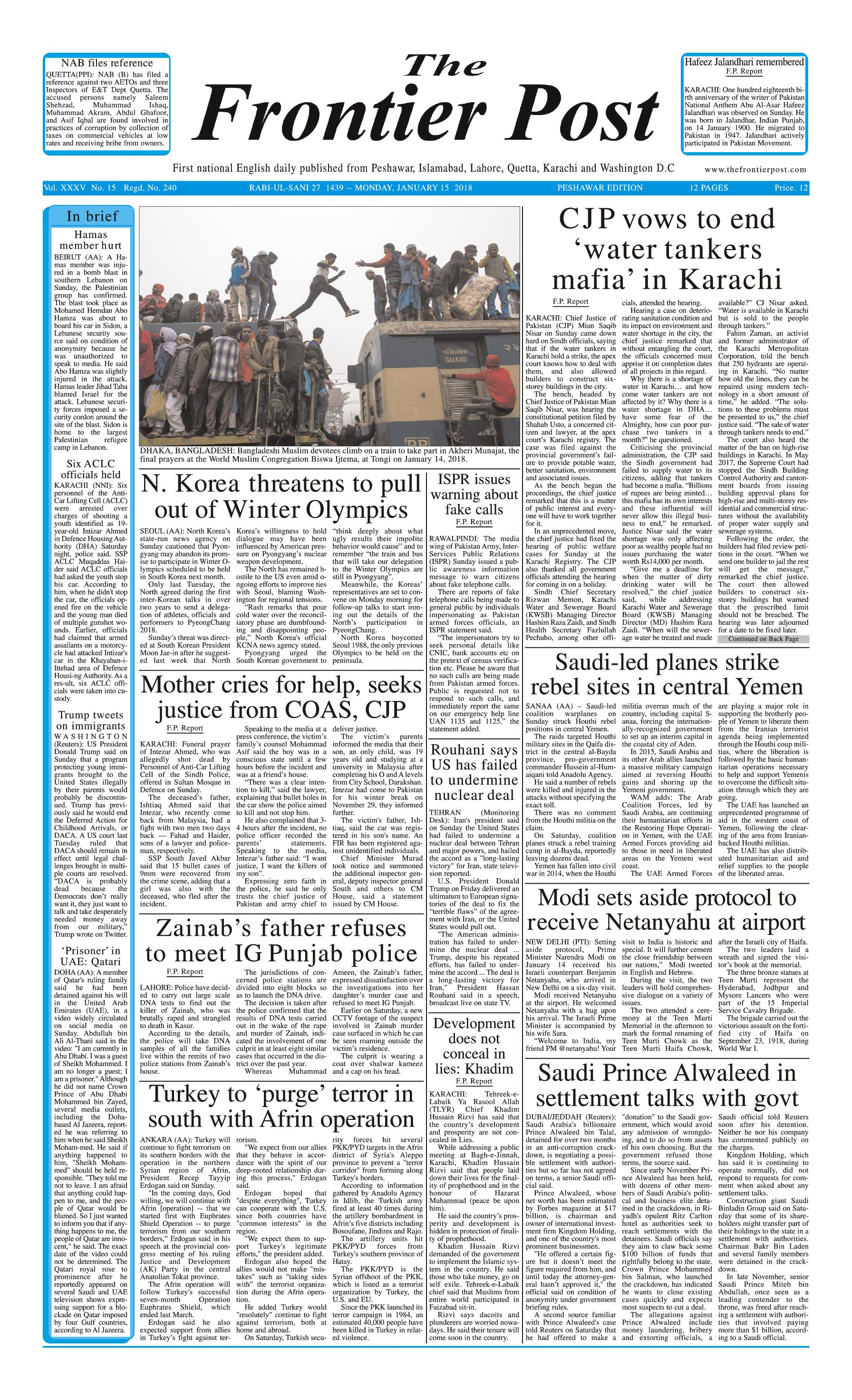 Front Page 15-1