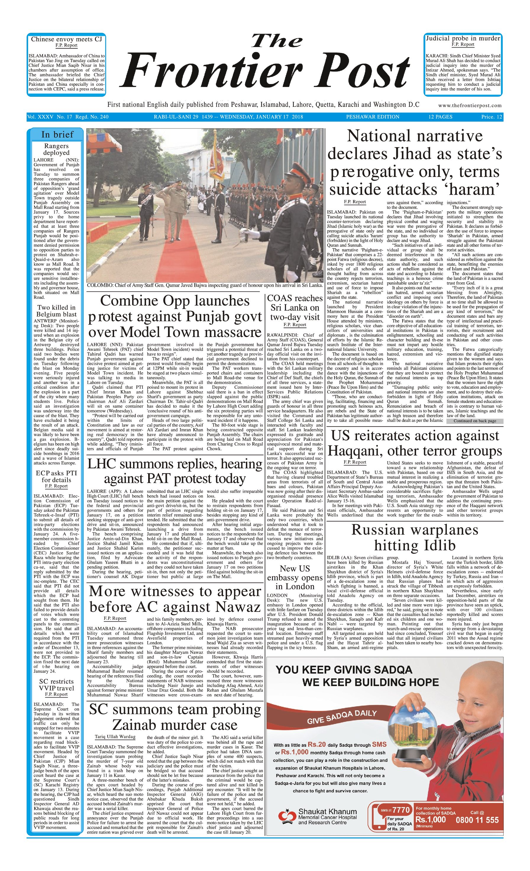 Front Page 17-1