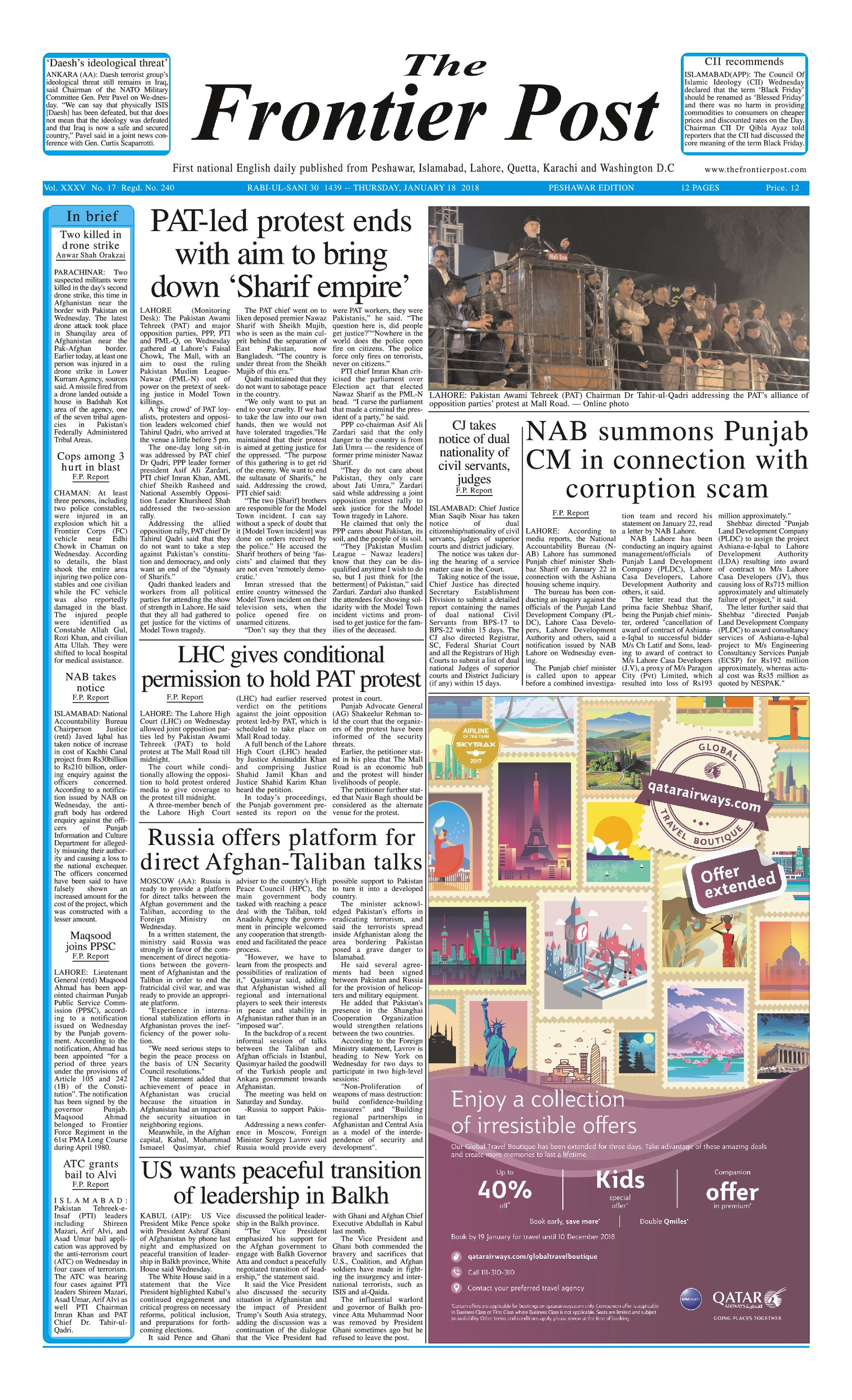 Front Page 18-1