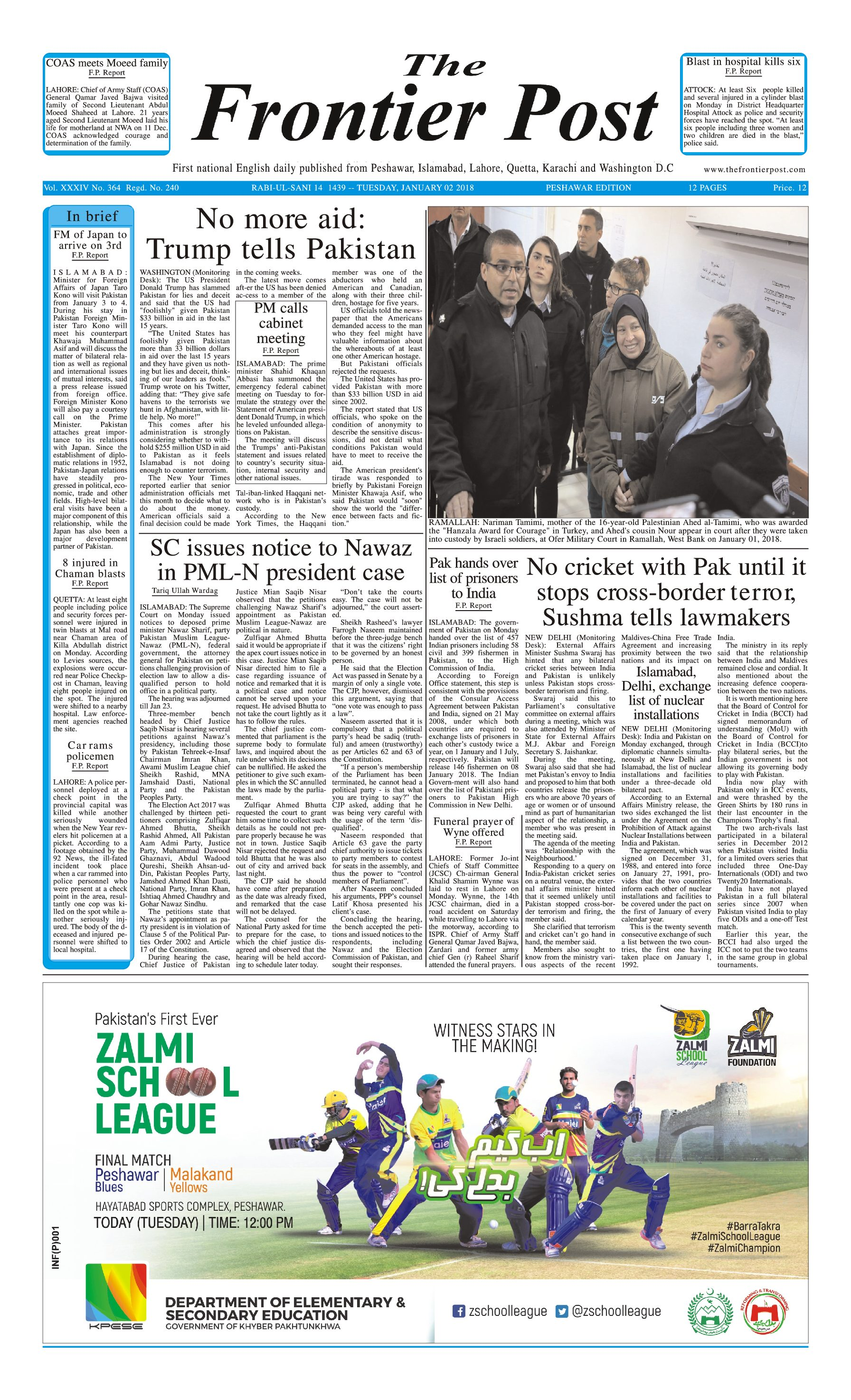 Front Page 2-1