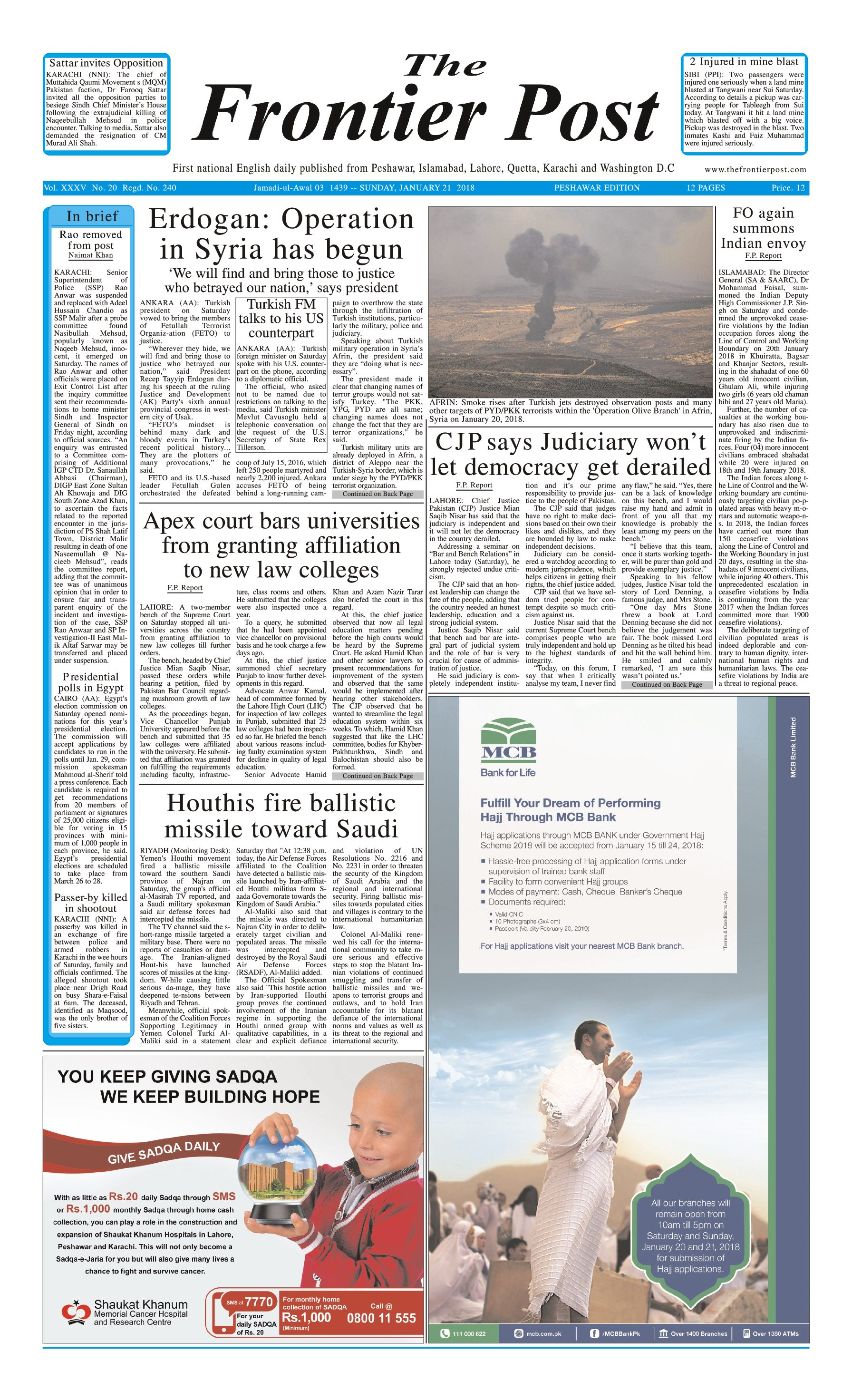 Front Page 21-1