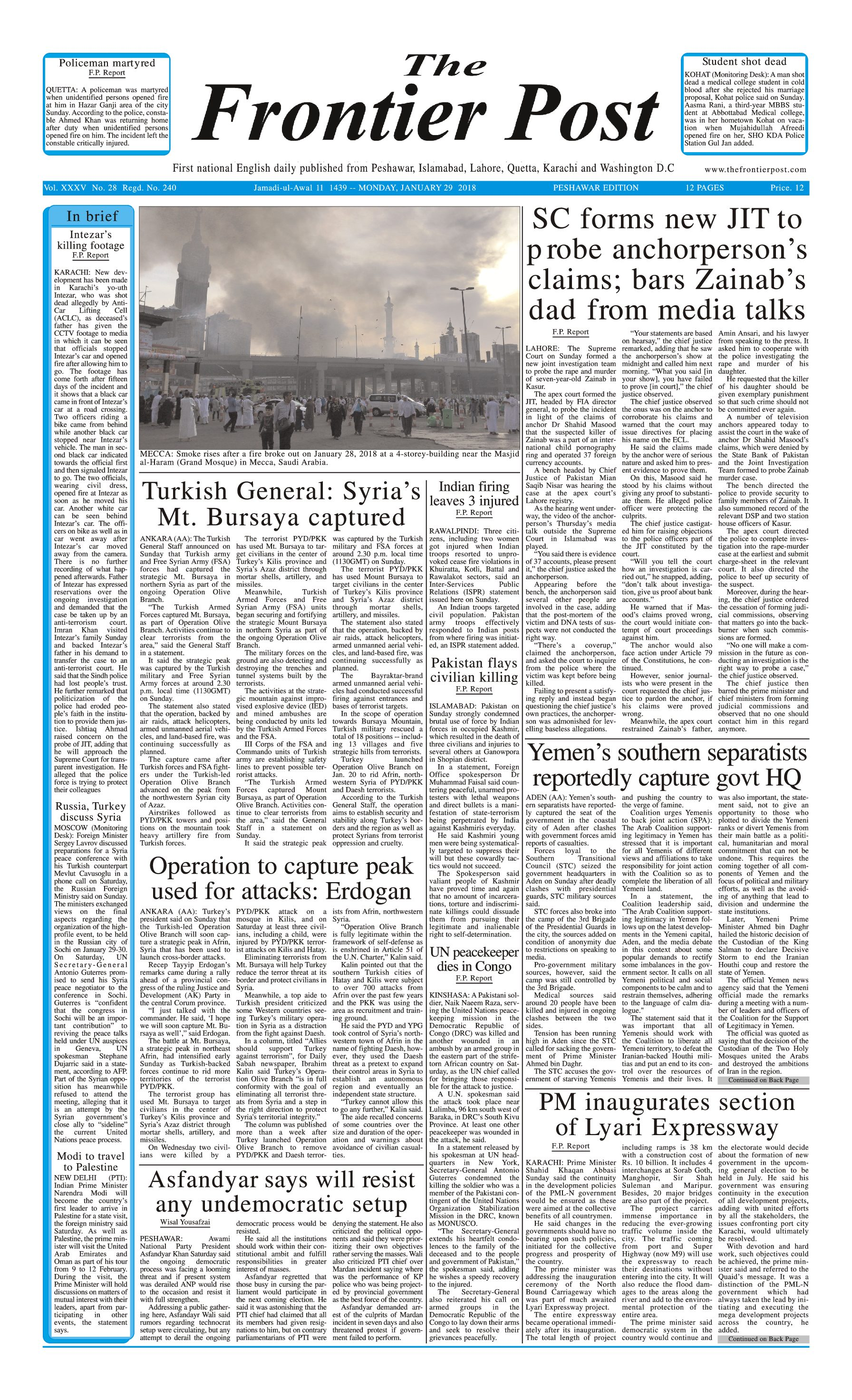 Front Page 29-1