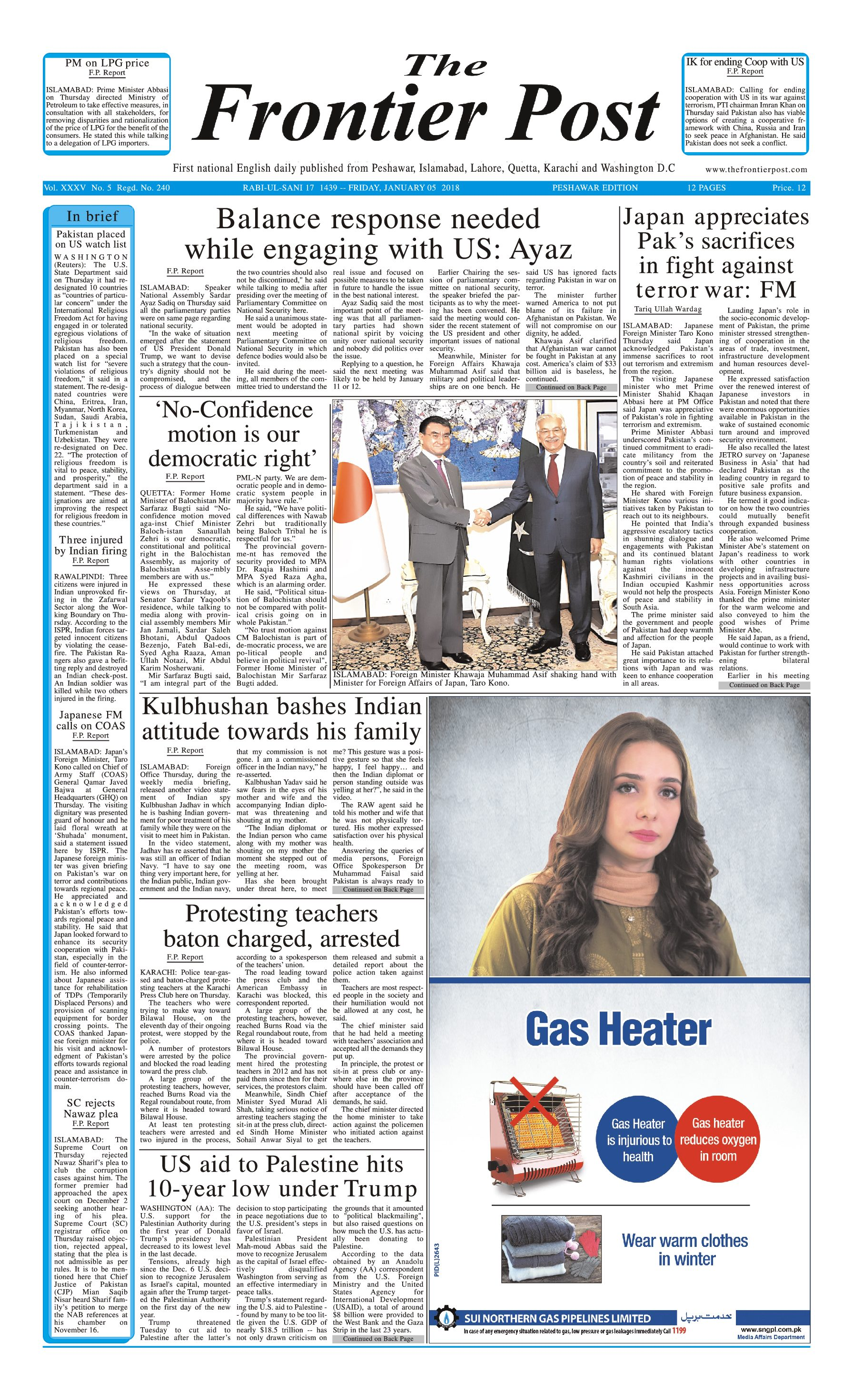 Front Page 5-1
