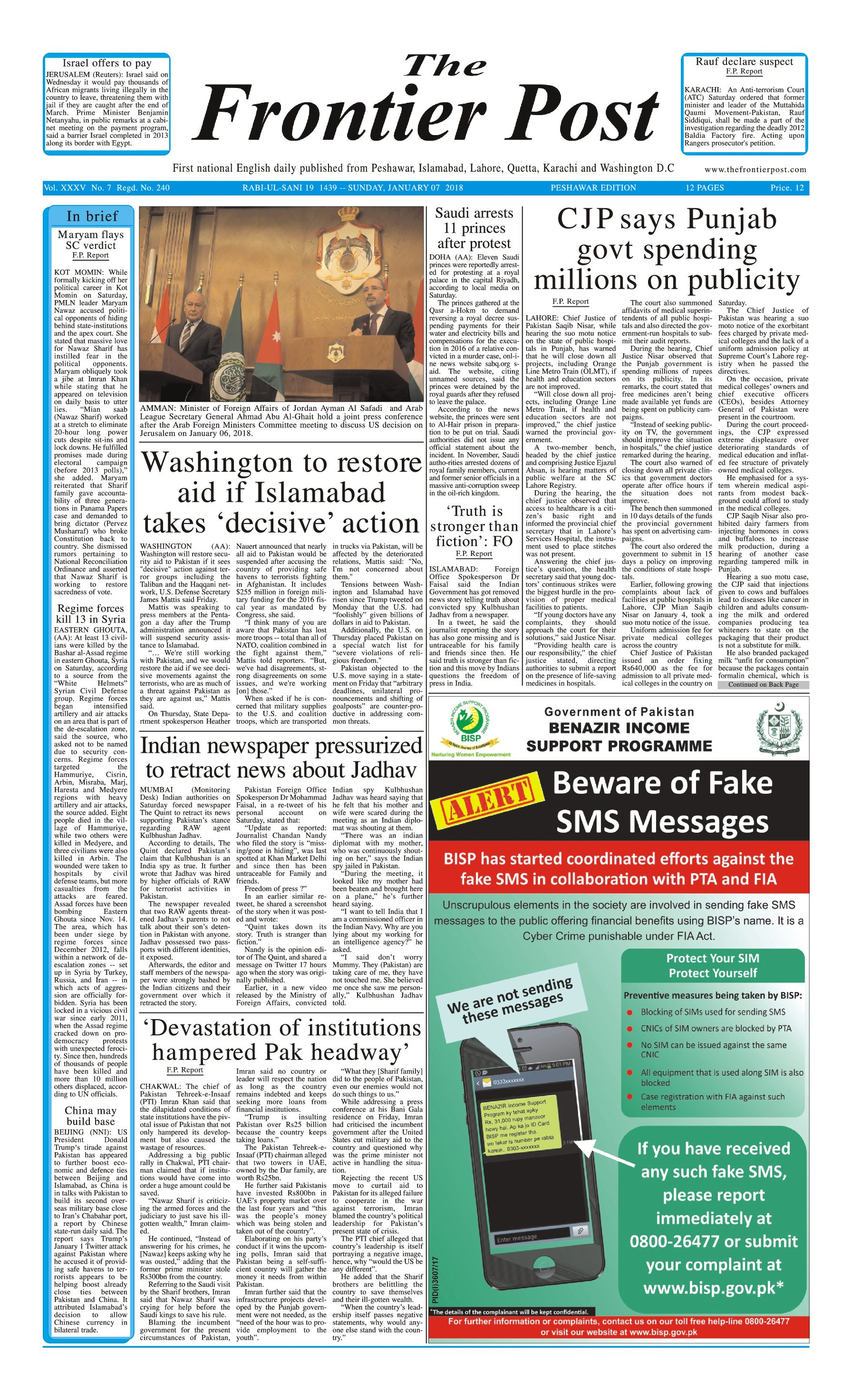 Front Page 7-1