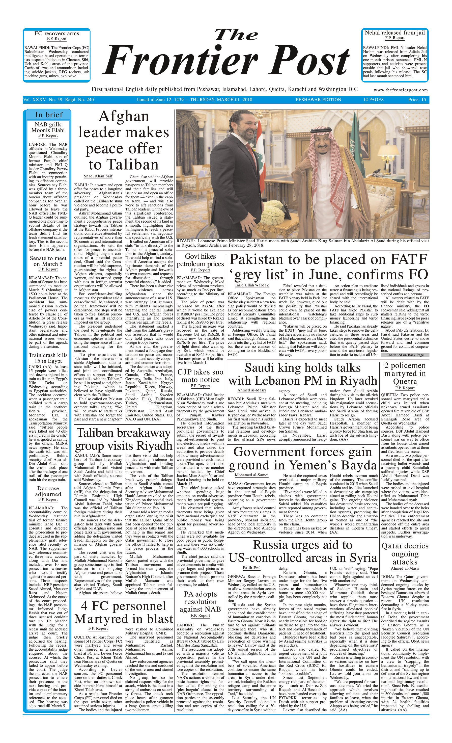 Front Page 1-3