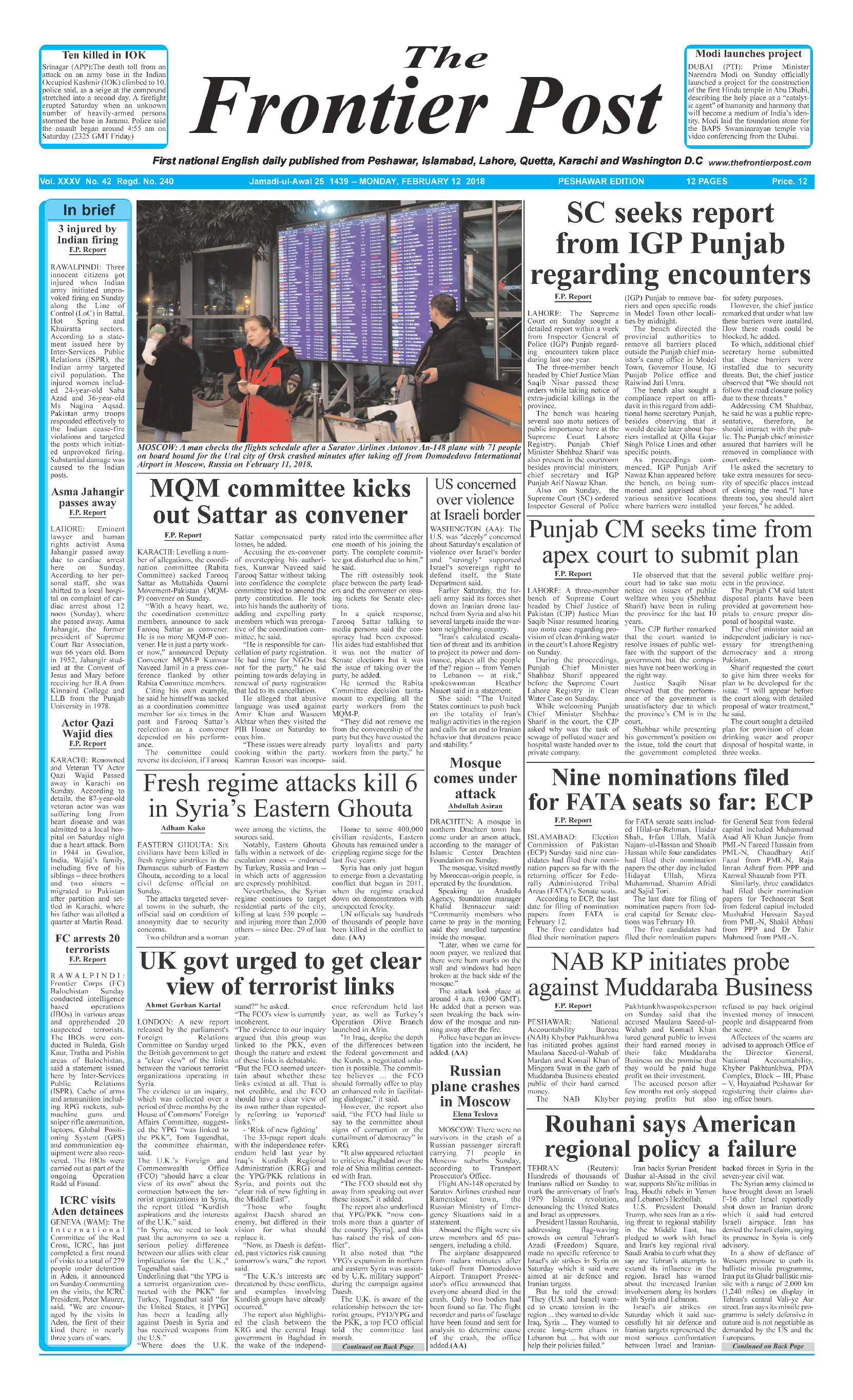 Front Page 12-02