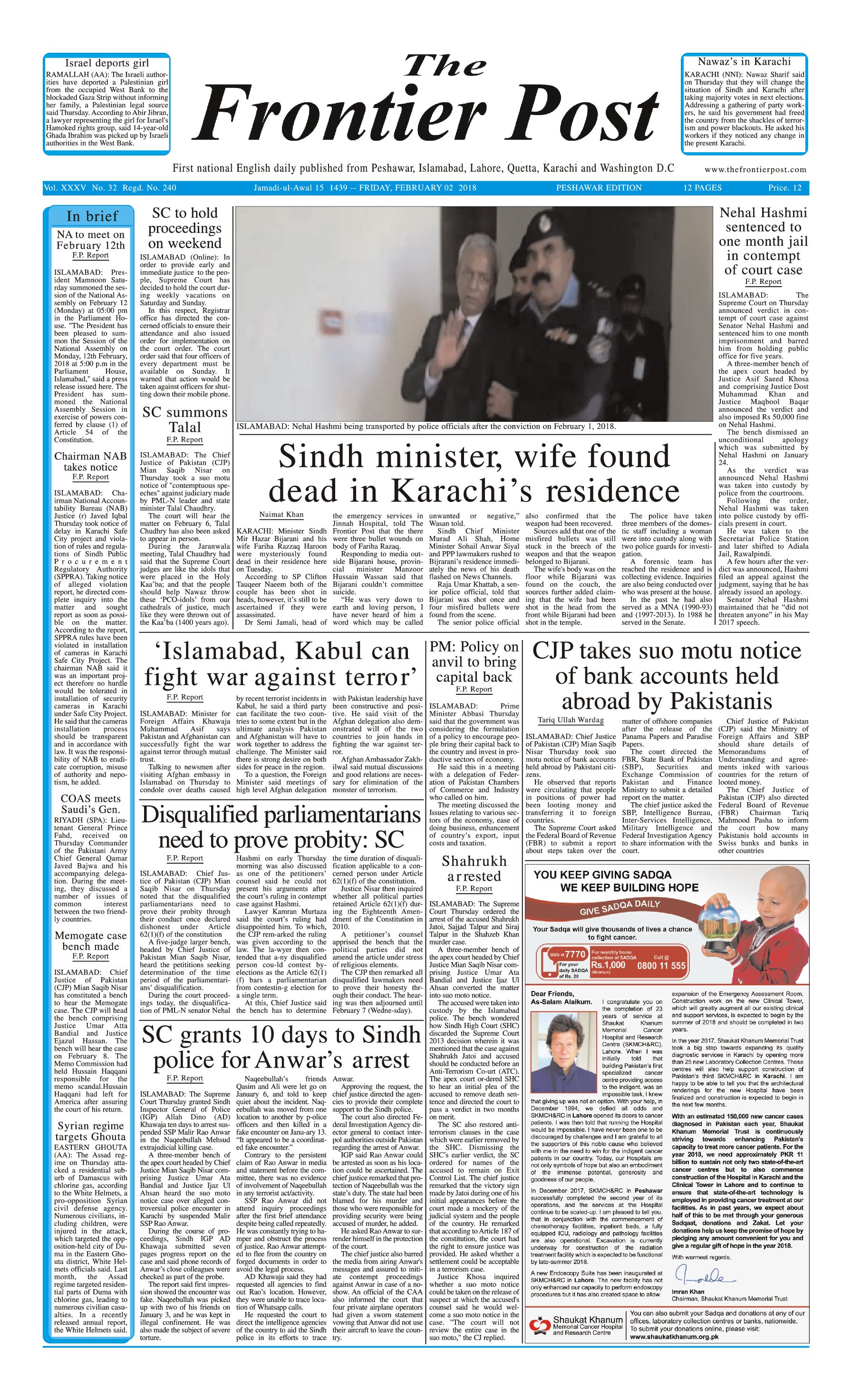Front Page 2-02