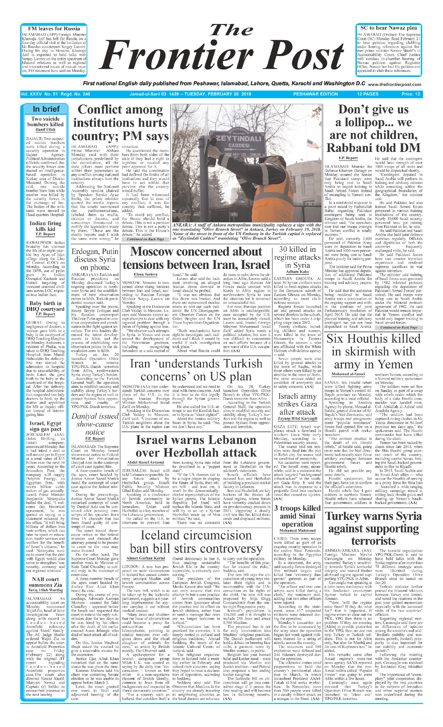 Front Page 20-02