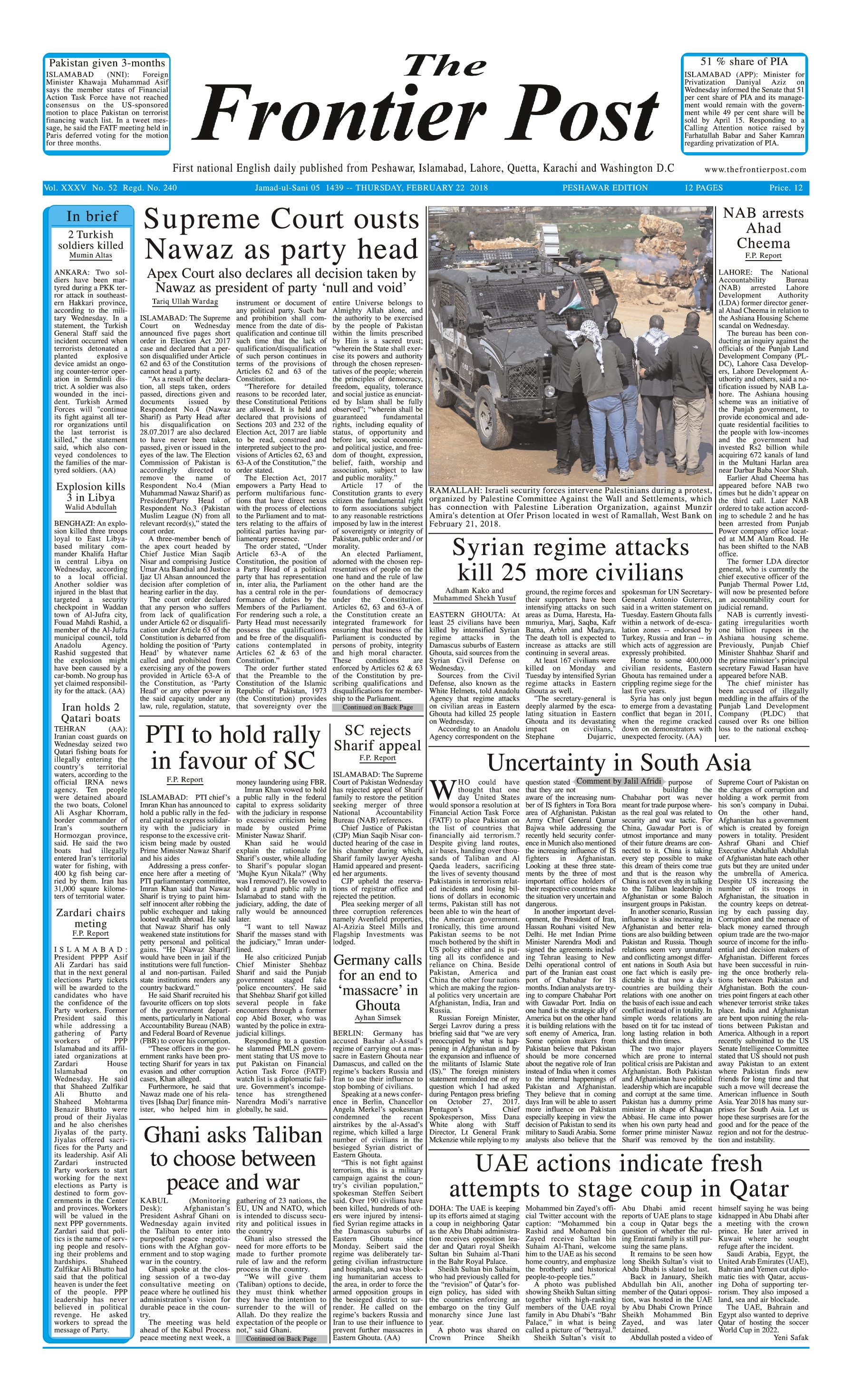 Front Page 22-2