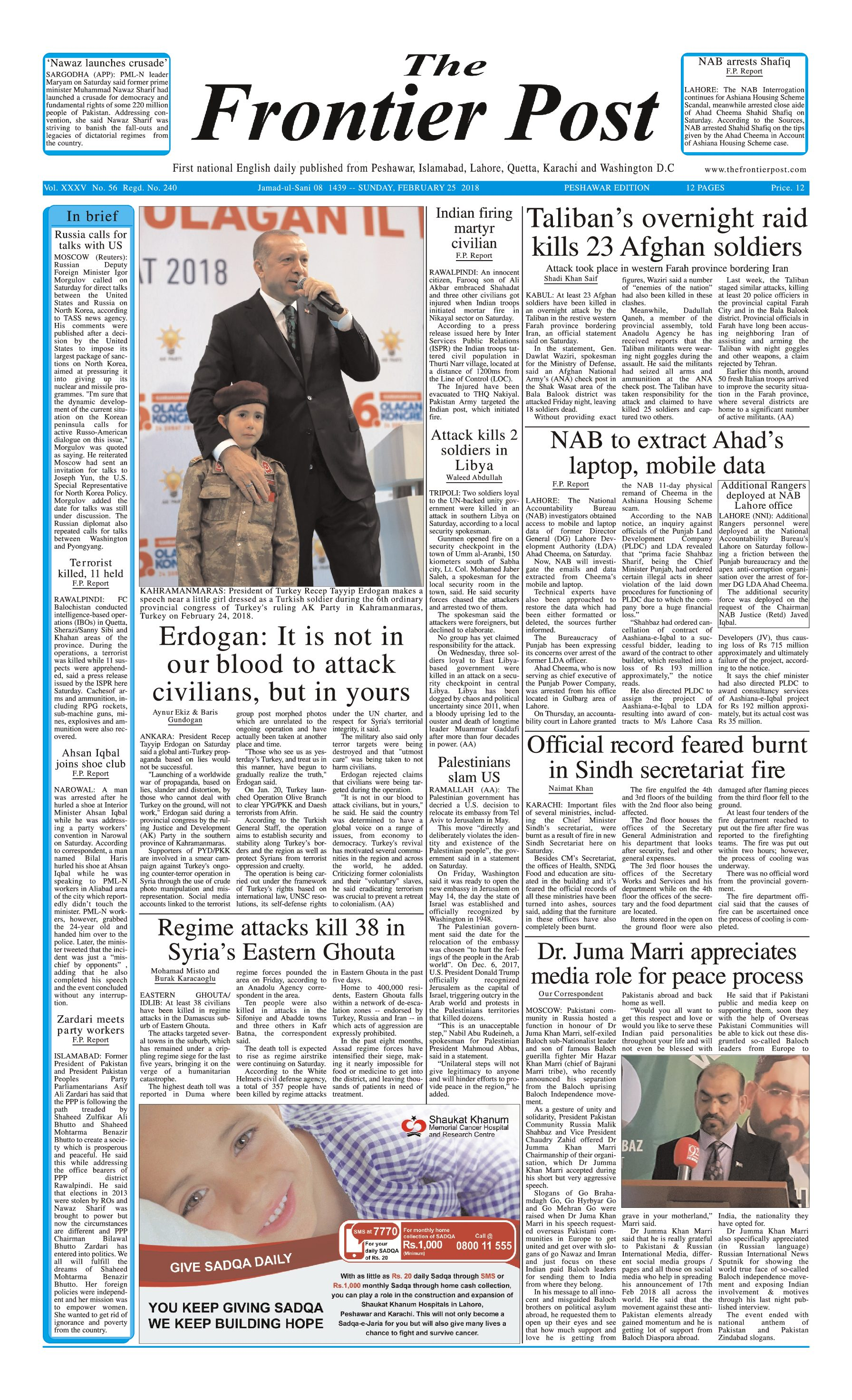 Front Page 25-2