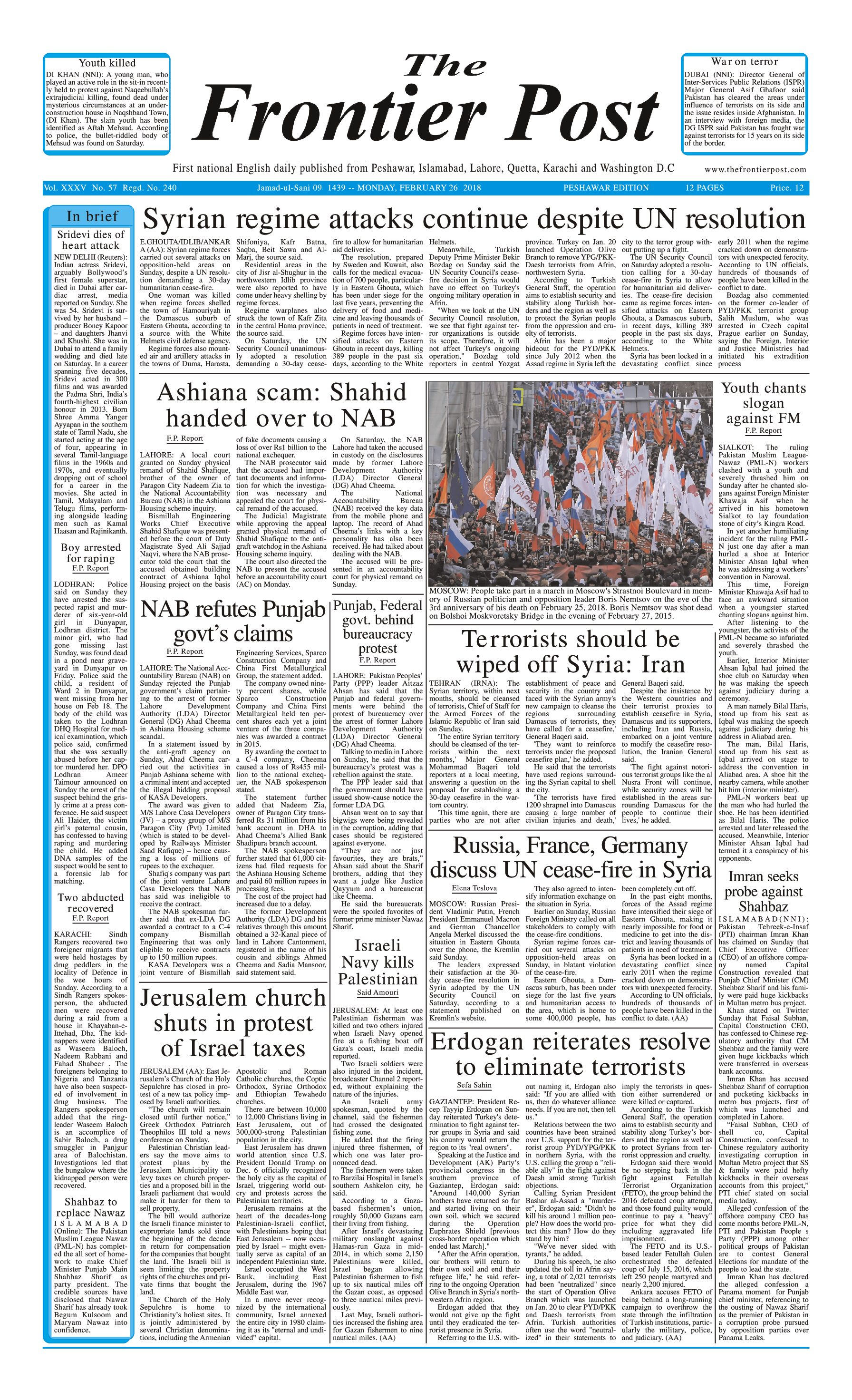 Front Page 26-2