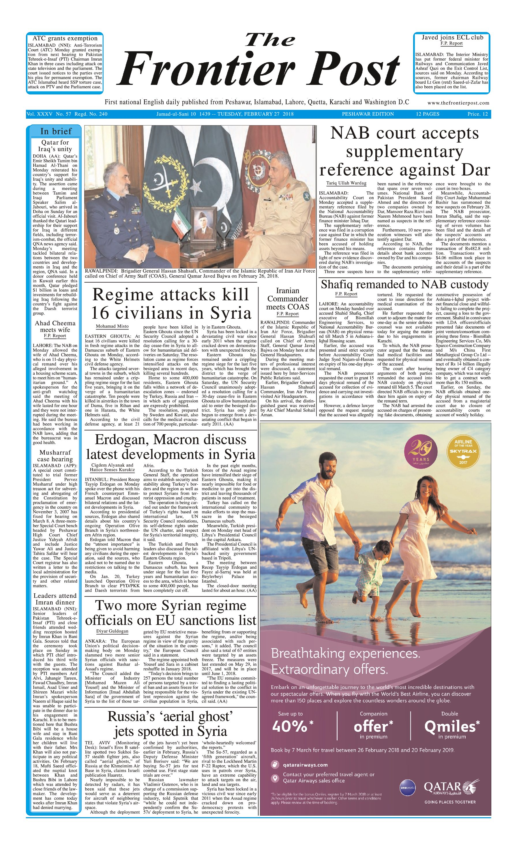 Front Page 27-2