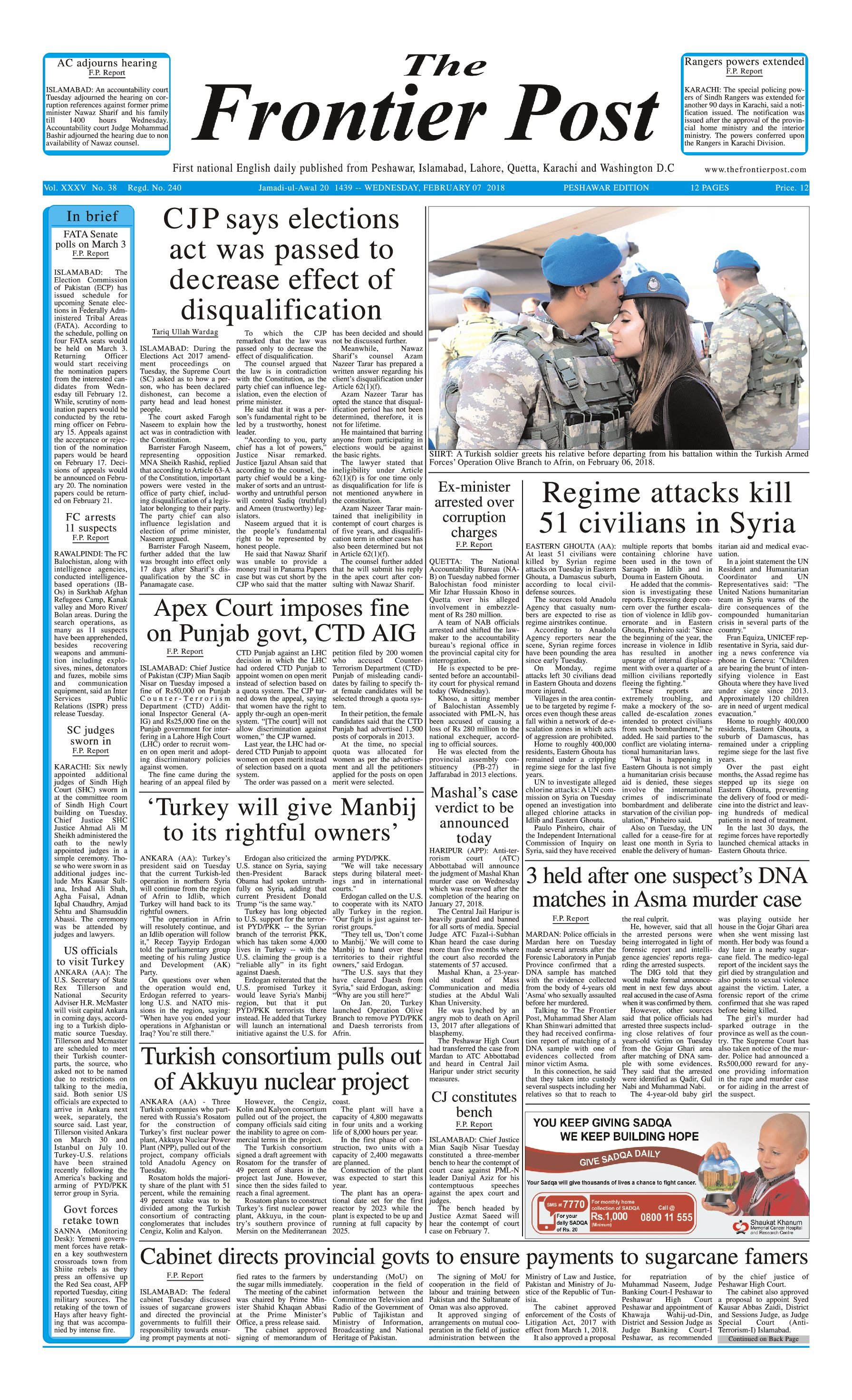 Front Page 7-02