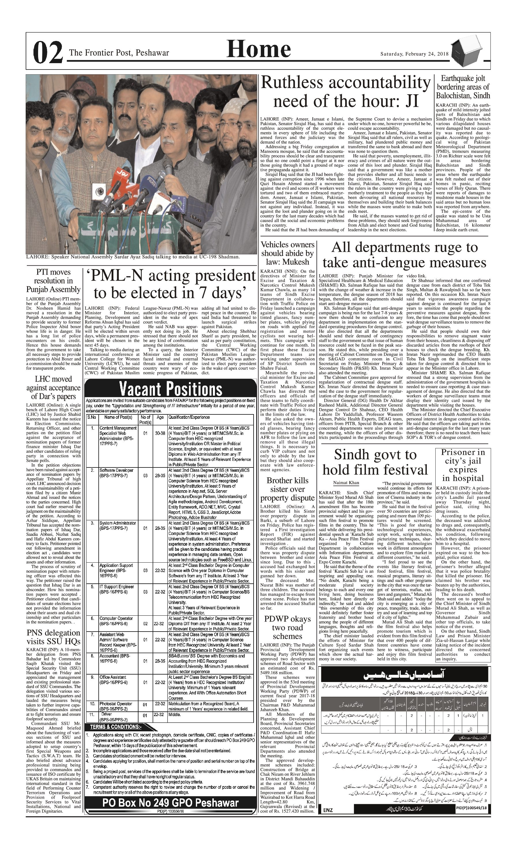 Page 2 Home 24-2
