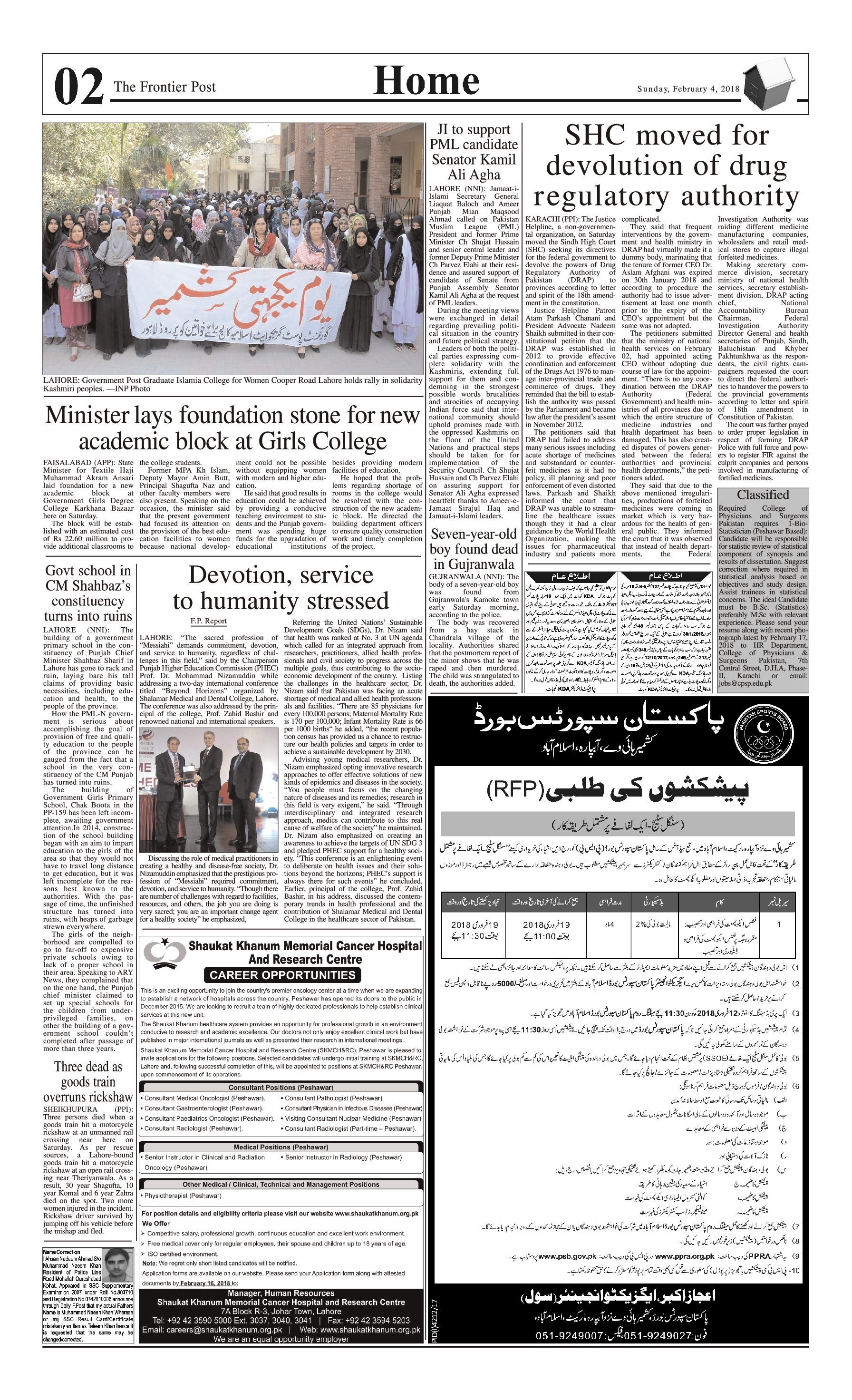 Page 2 Home 4-02