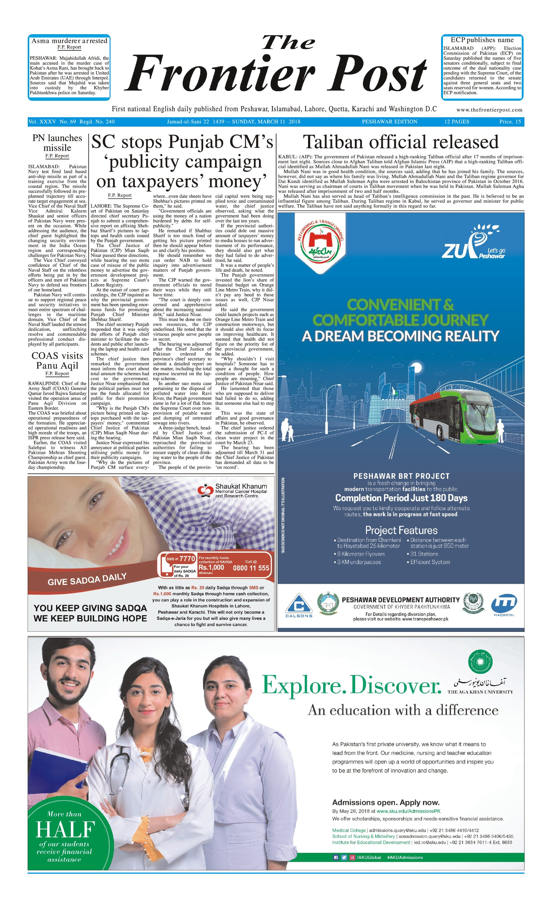 Front Page 11-3